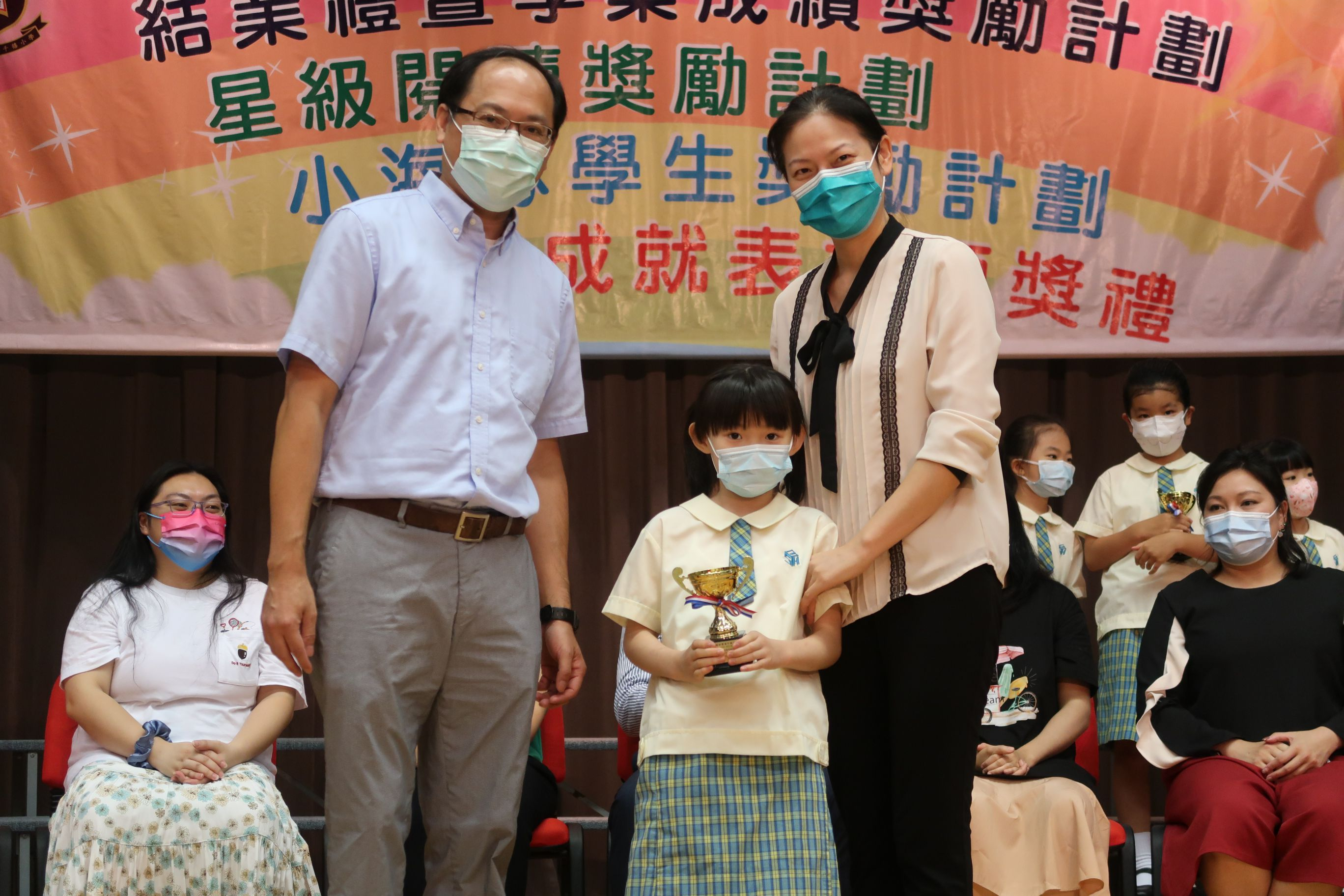 https://syh.edu.hk/sites/default/files/img_5720.jpg