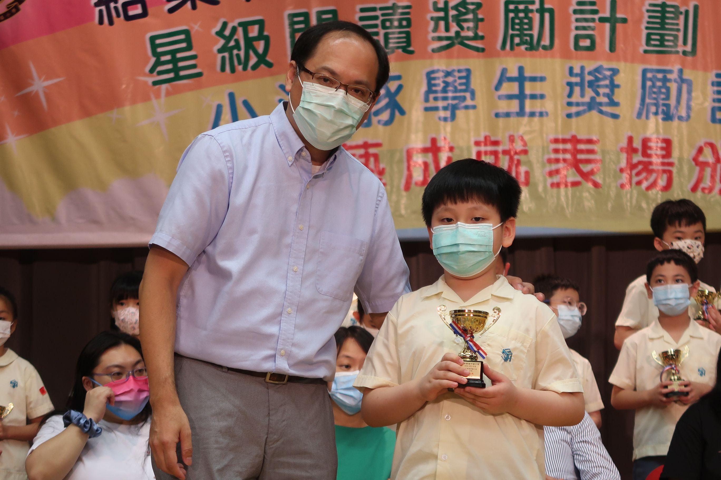 https://syh.edu.hk/sites/default/files/img_5809.jpg