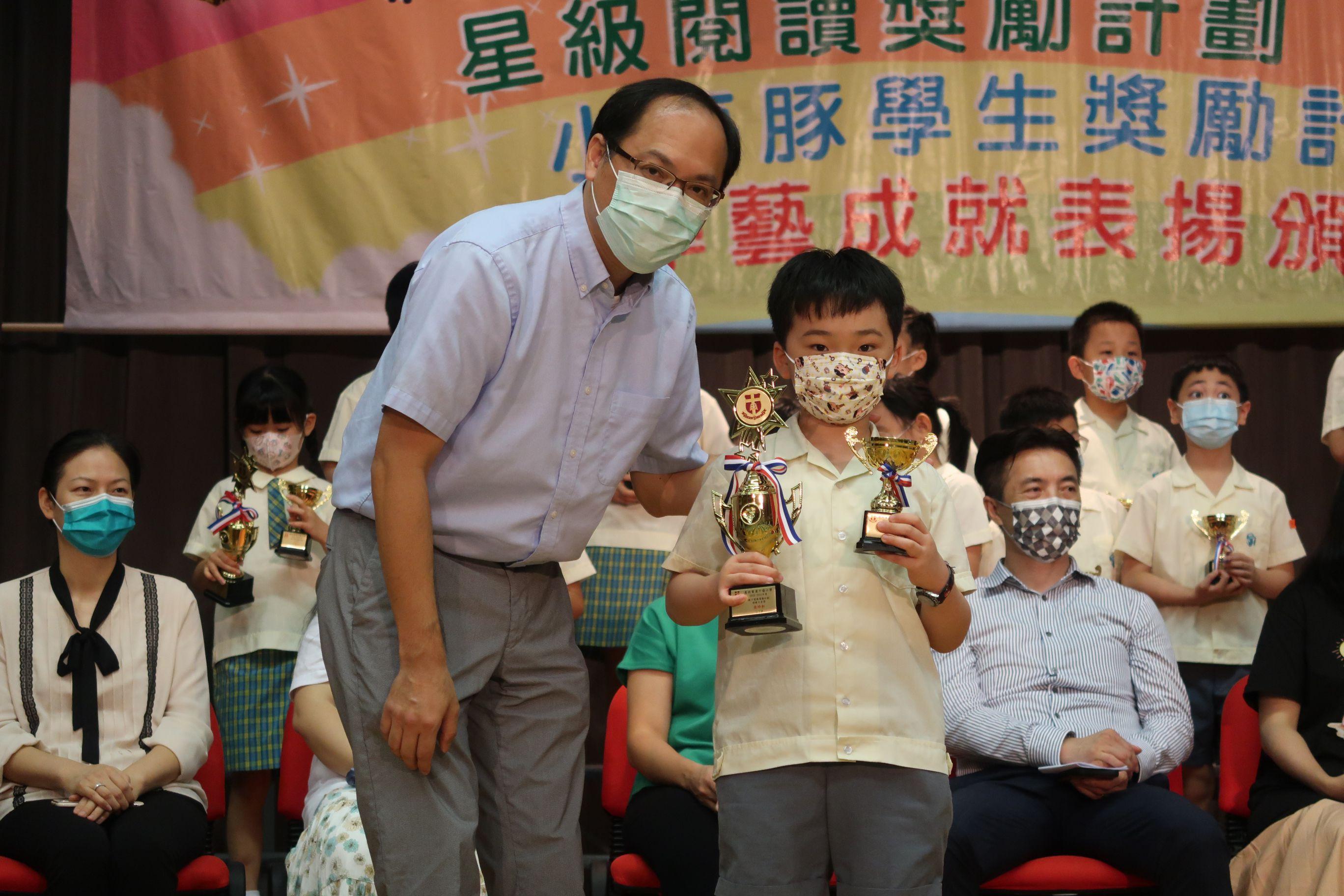 https://syh.edu.hk/sites/default/files/img_5820.jpg