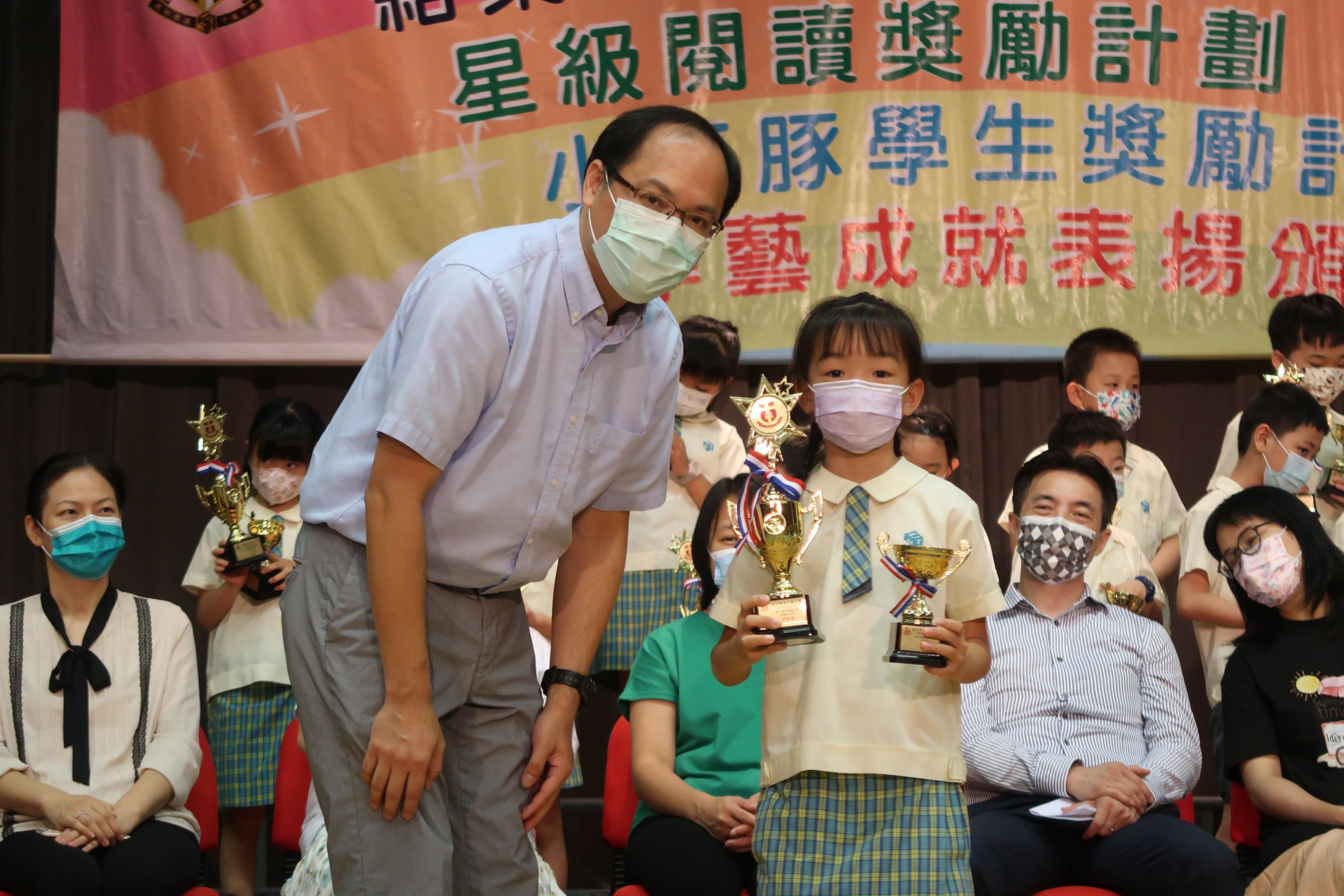 https://syh.edu.hk/sites/default/files/img_5822.jpg
