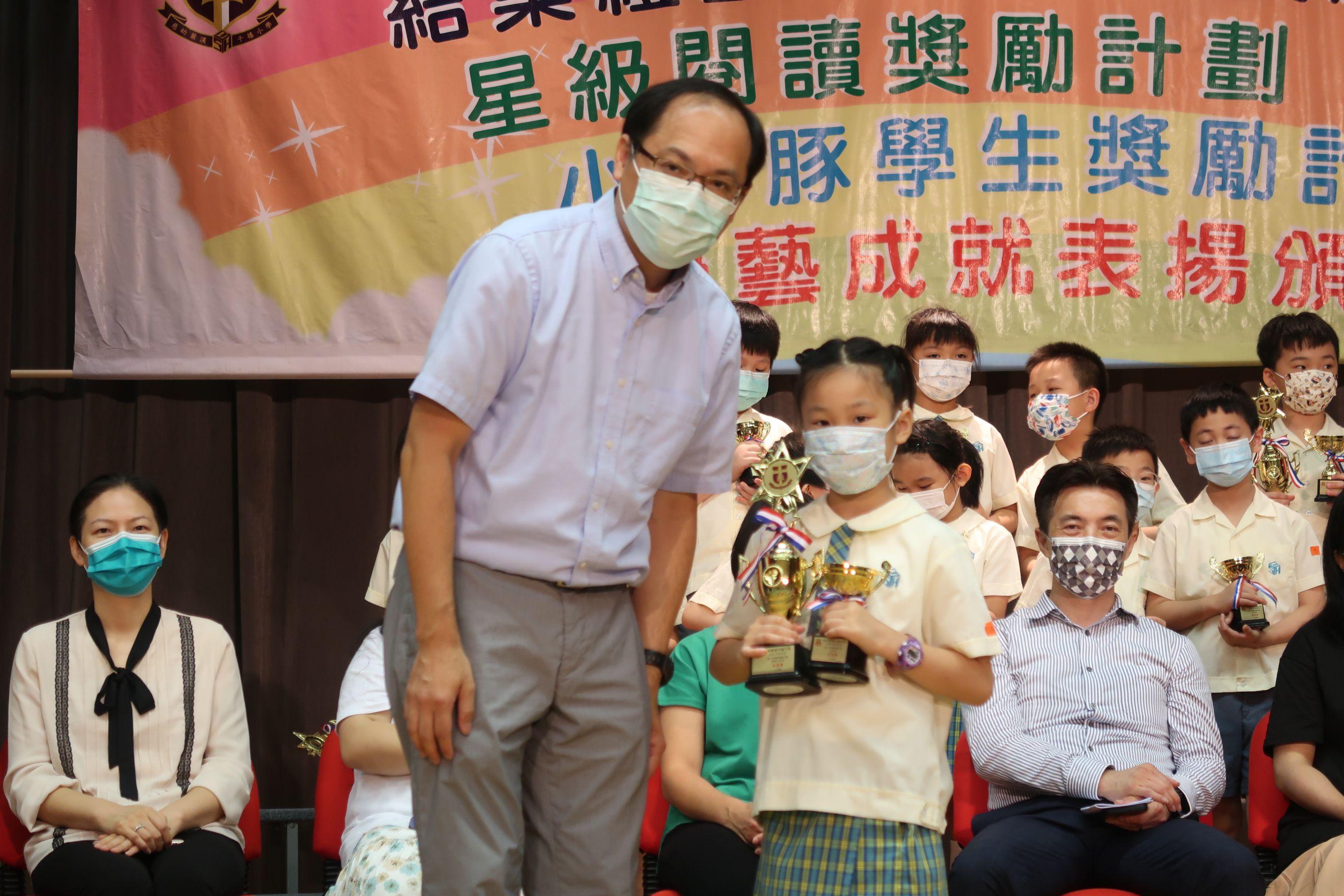 https://syh.edu.hk/sites/default/files/img_5824.jpg