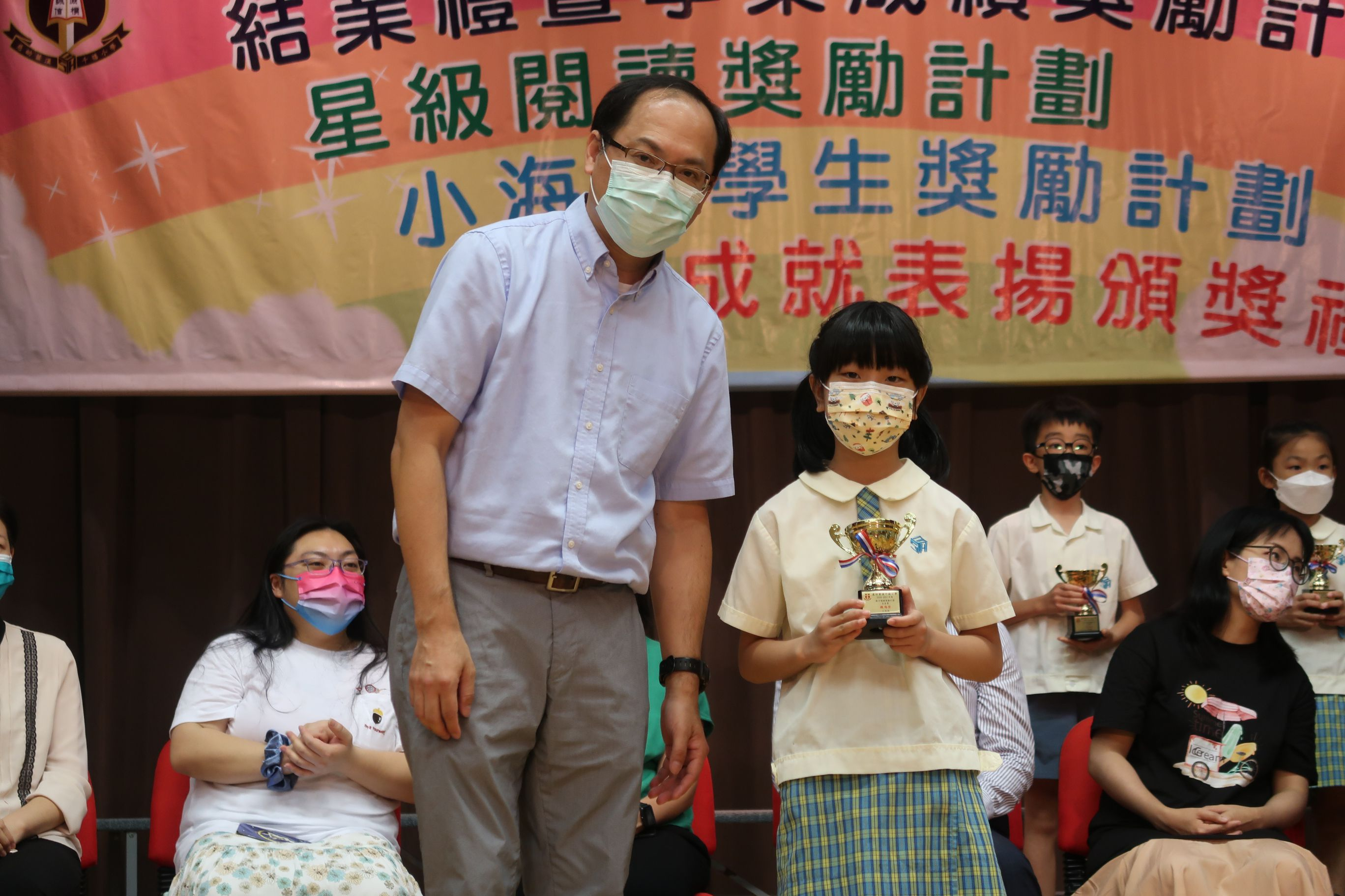 https://syh.edu.hk/sites/default/files/img_5844.jpg
