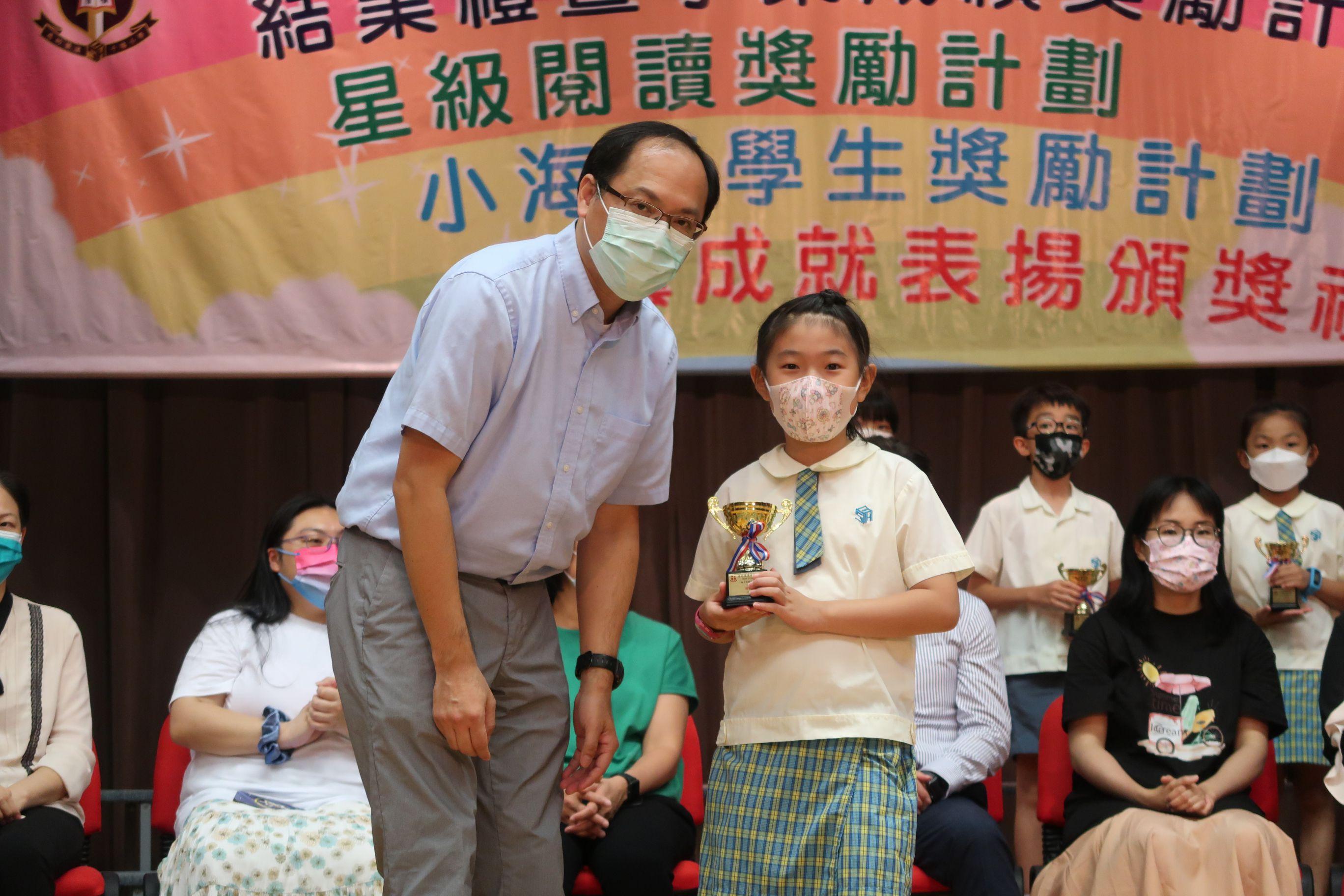 https://syh.edu.hk/sites/default/files/img_5845.jpg