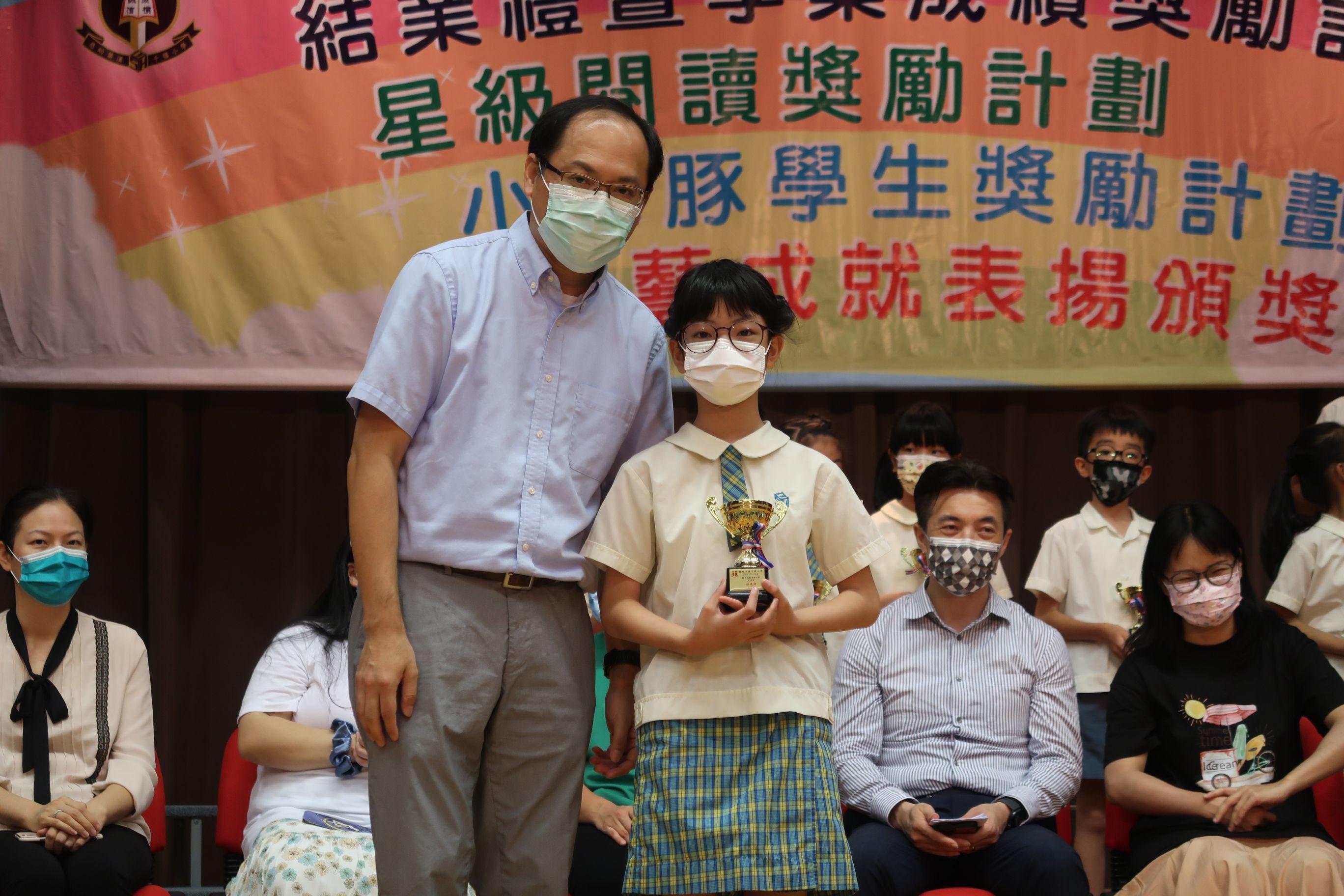 https://syh.edu.hk/sites/default/files/img_5851.jpg