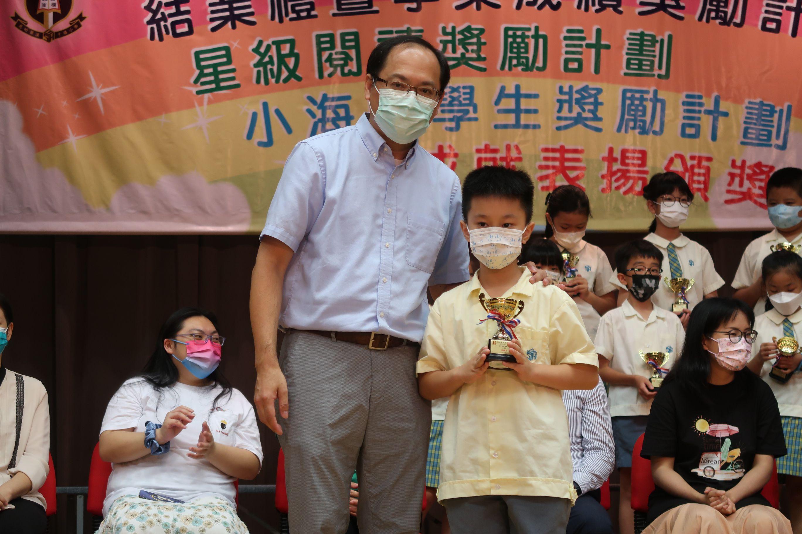 https://syh.edu.hk/sites/default/files/img_5856.jpg