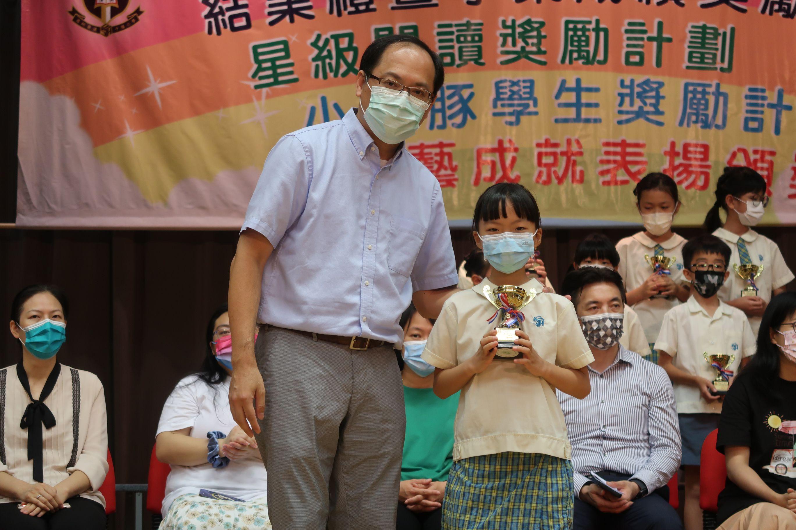 https://syh.edu.hk/sites/default/files/img_5858.jpg