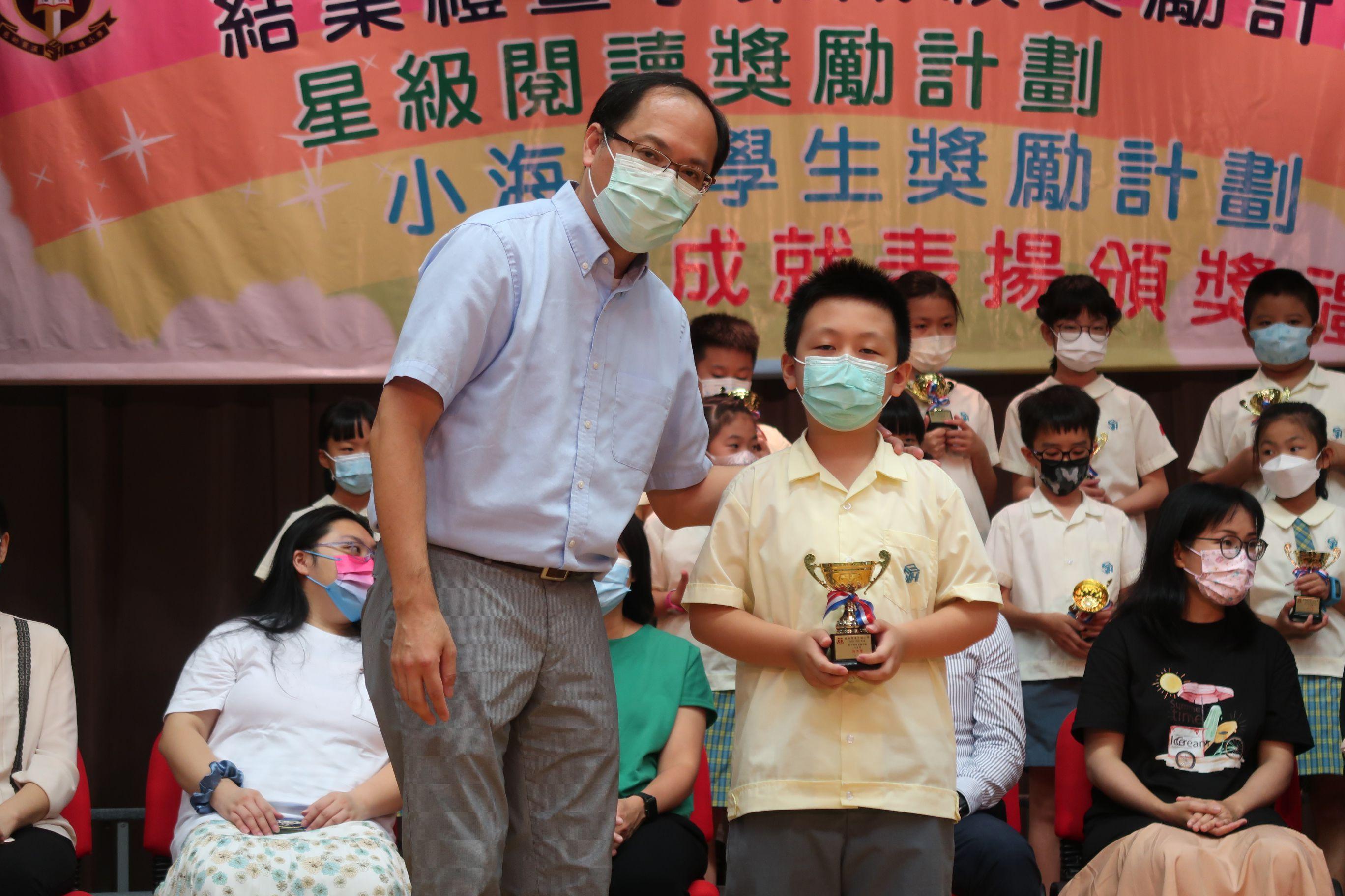 https://syh.edu.hk/sites/default/files/img_5863.jpg