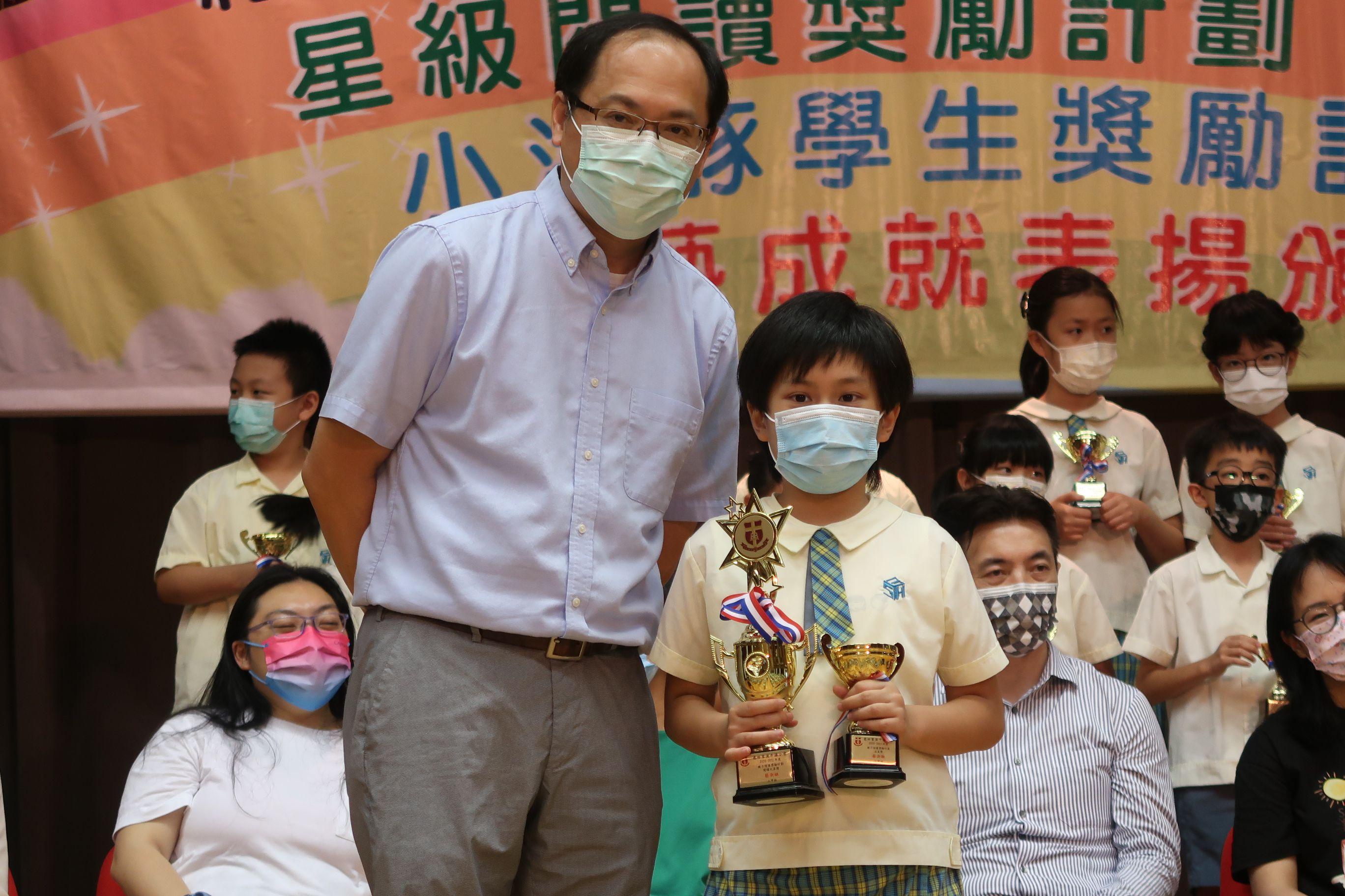 https://syh.edu.hk/sites/default/files/img_5865.jpg