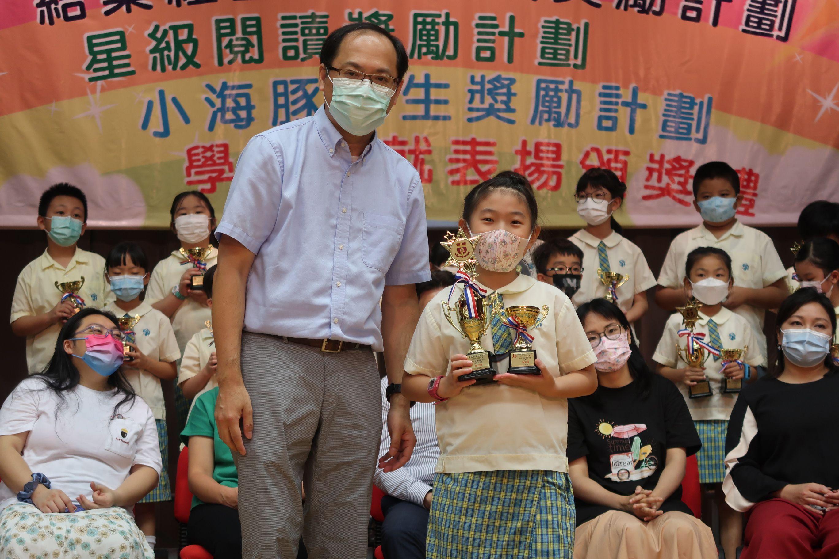 https://syh.edu.hk/sites/default/files/img_5875.jpg