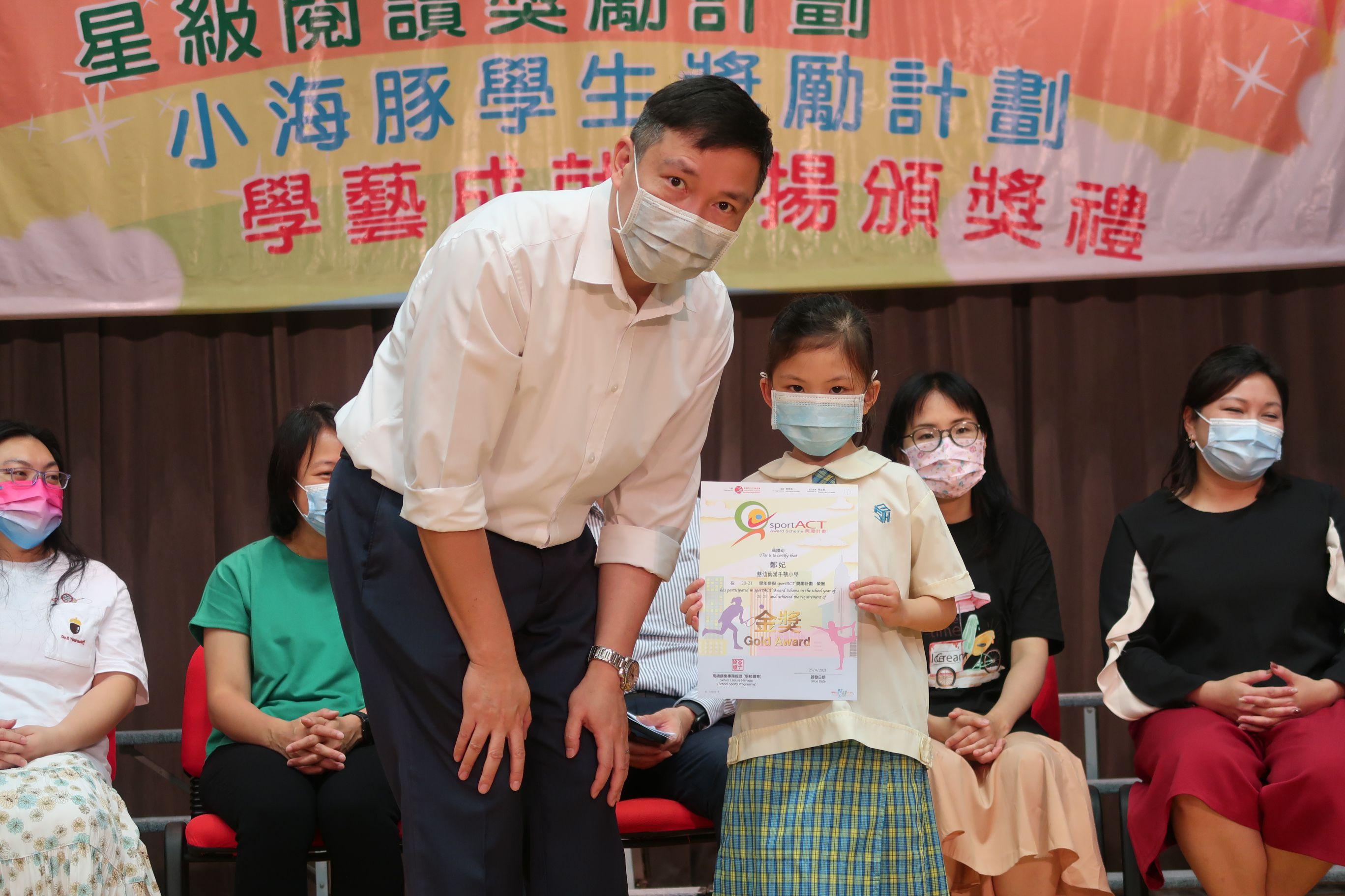 https://syh.edu.hk/sites/default/files/img_5888.jpg