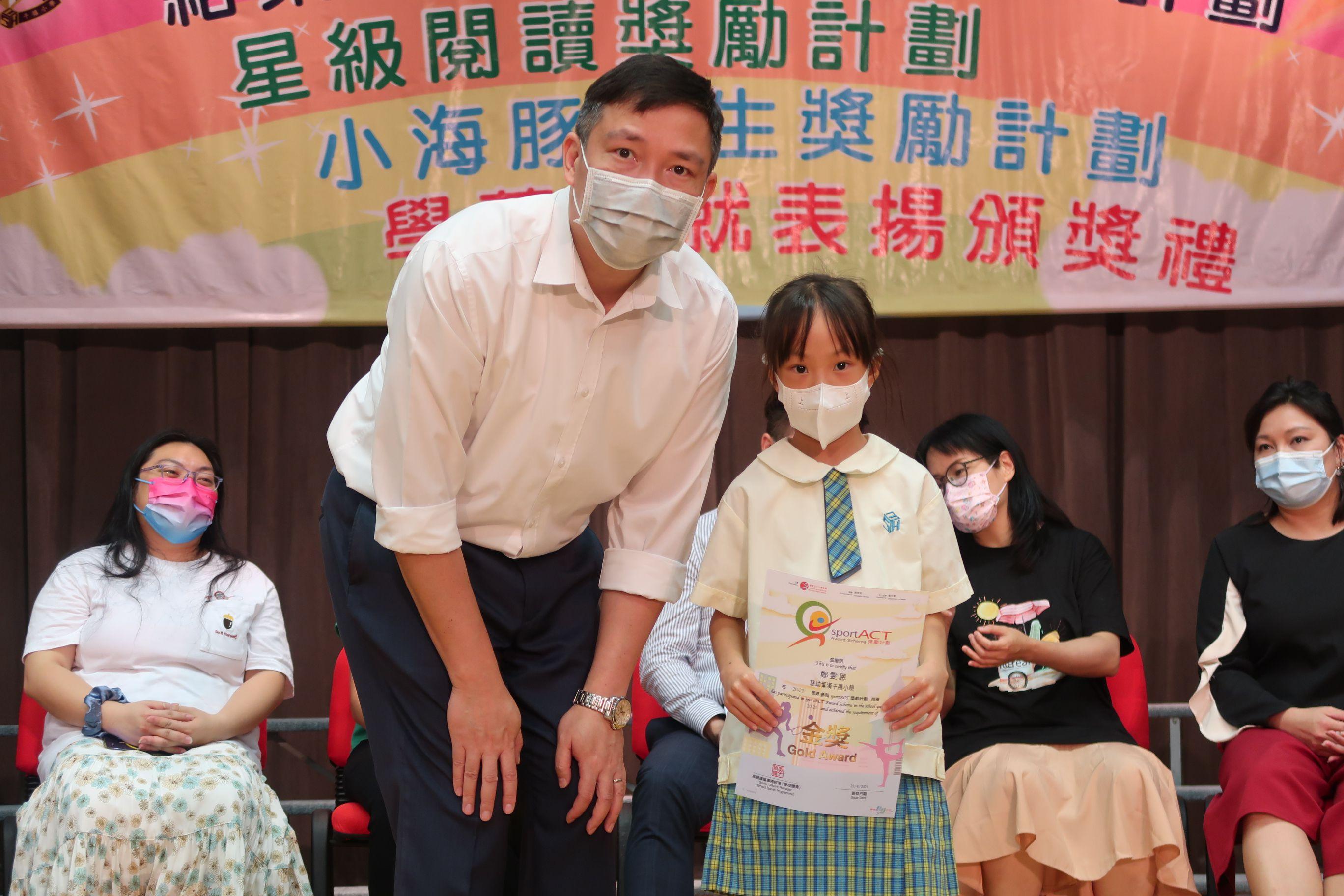https://syh.edu.hk/sites/default/files/img_5890.jpg