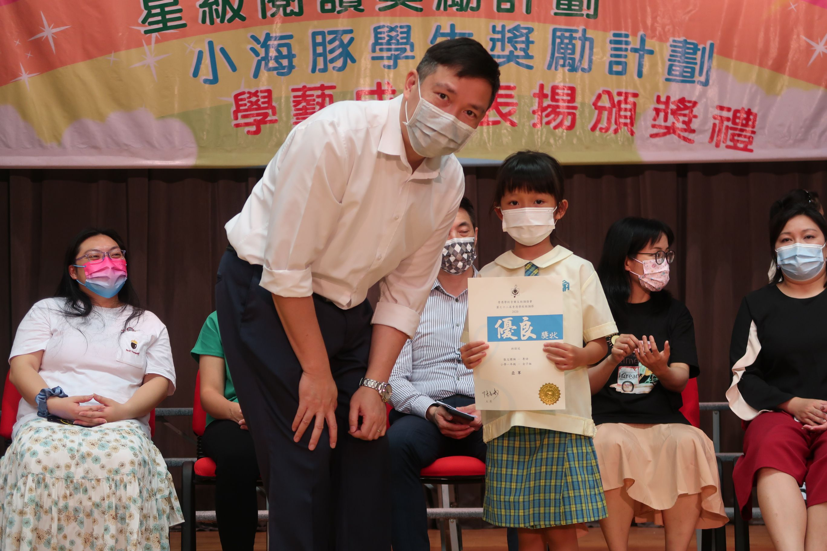 https://syh.edu.hk/sites/default/files/img_5894.jpg