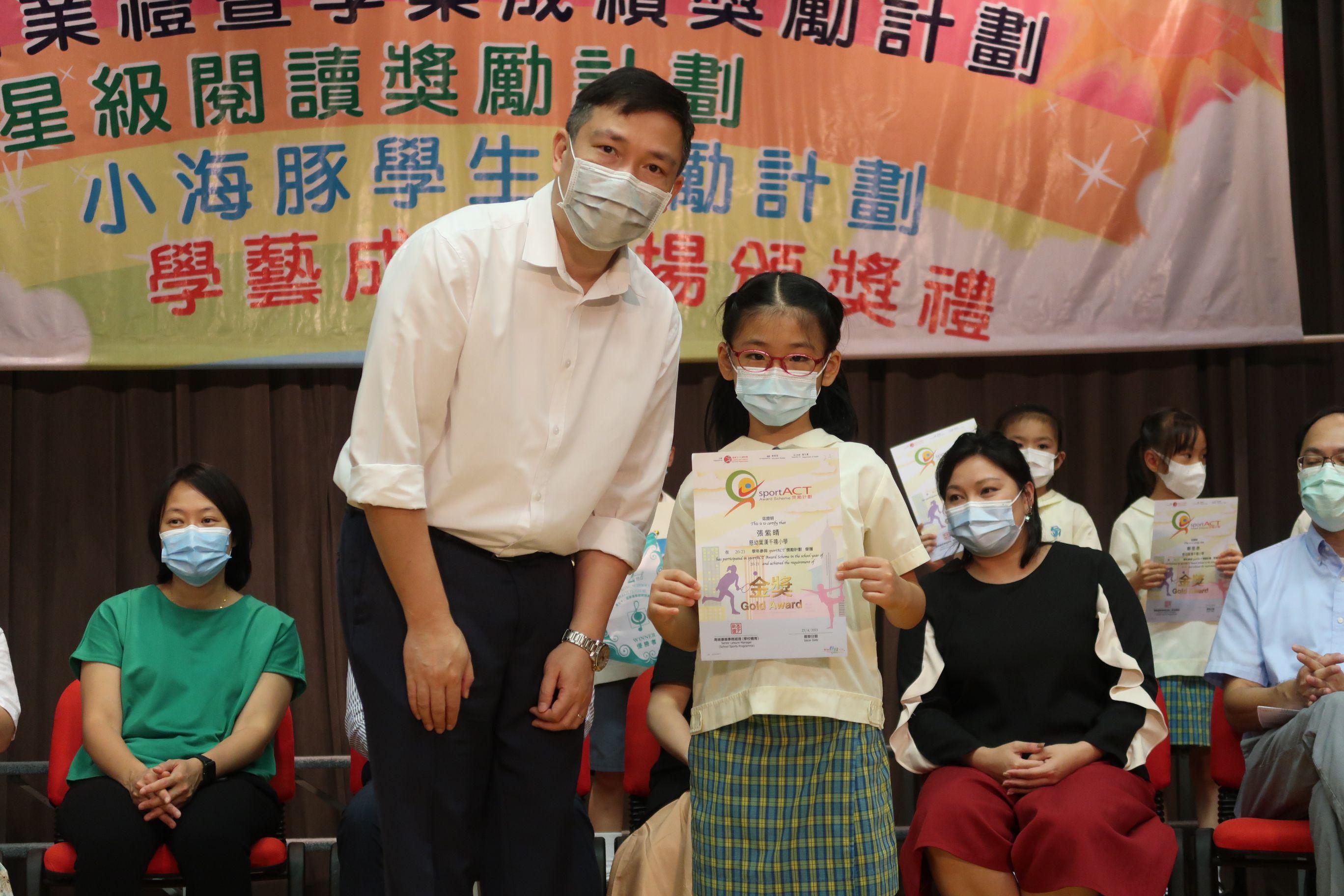 https://syh.edu.hk/sites/default/files/img_5898.jpg