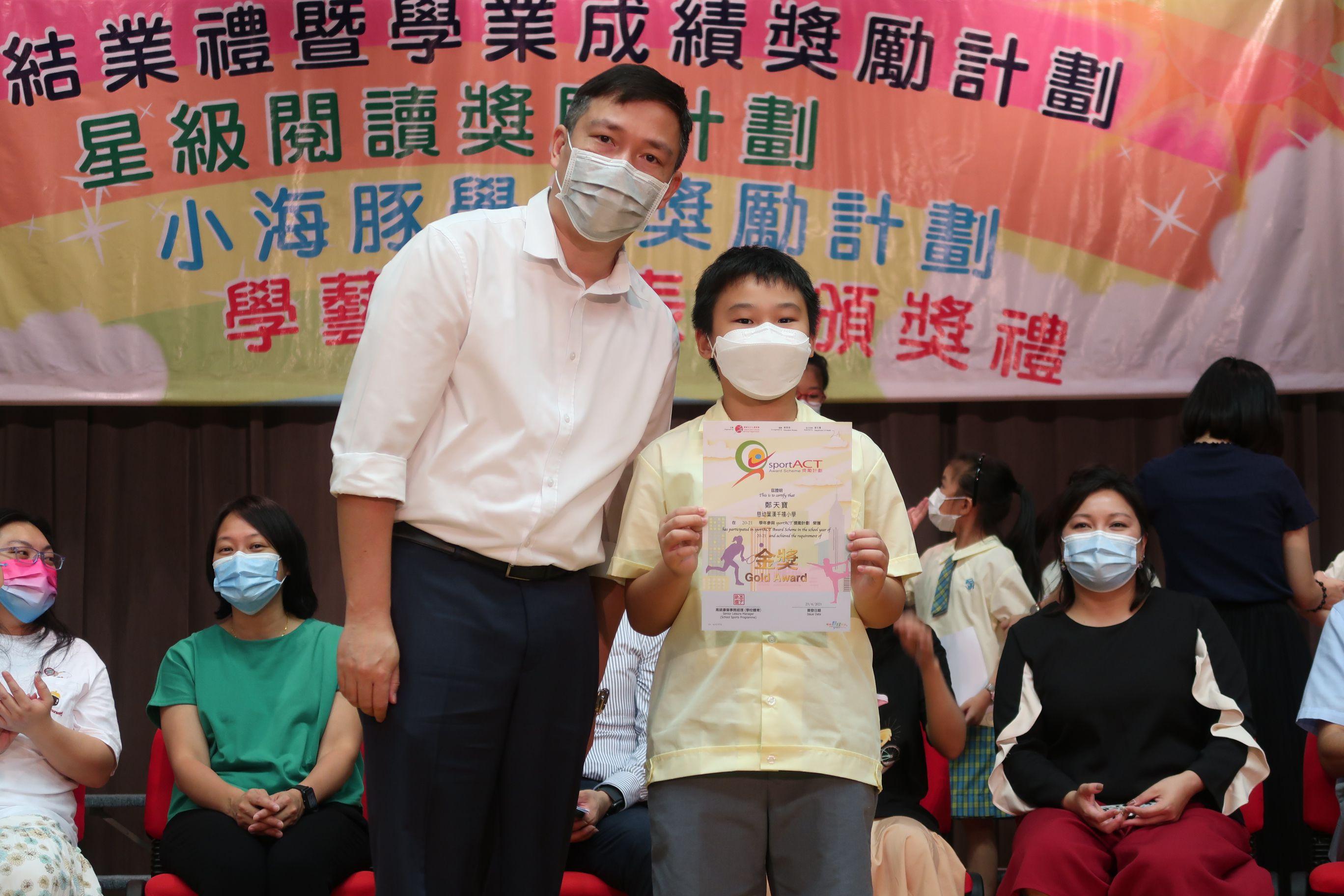 https://syh.edu.hk/sites/default/files/img_5900.jpg