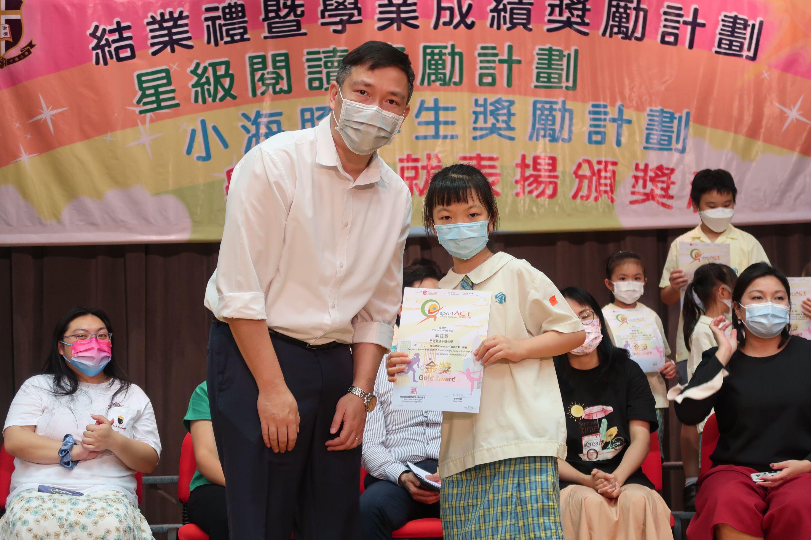 https://syh.edu.hk/sites/default/files/img_5902.jpg