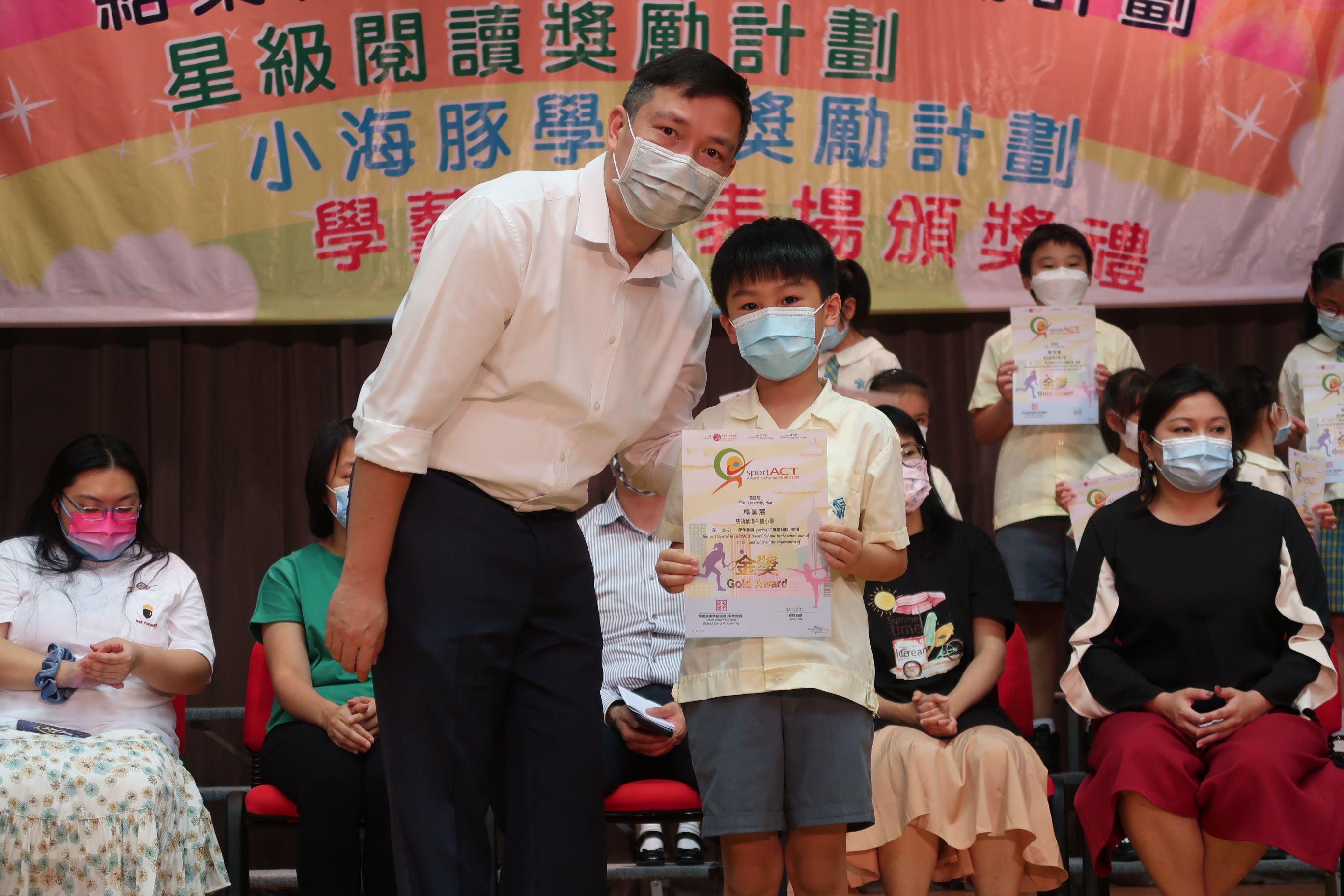 https://syh.edu.hk/sites/default/files/img_5903.jpg