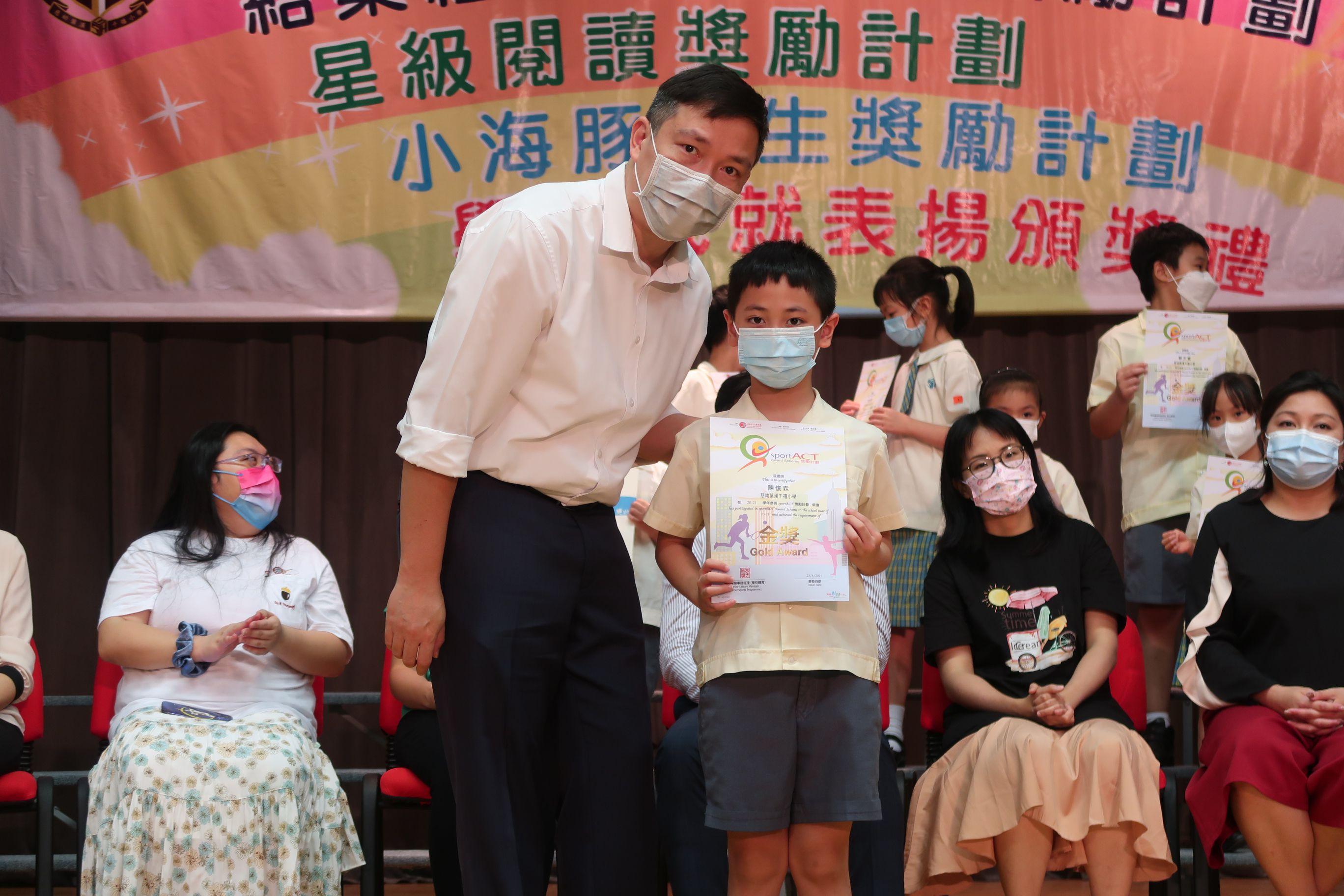 https://syh.edu.hk/sites/default/files/img_5904.jpg