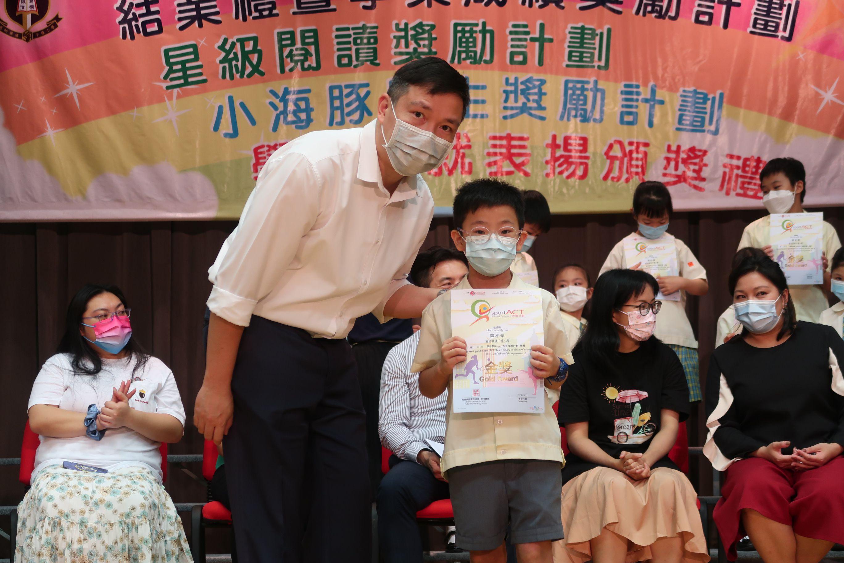https://syh.edu.hk/sites/default/files/img_5905.jpg