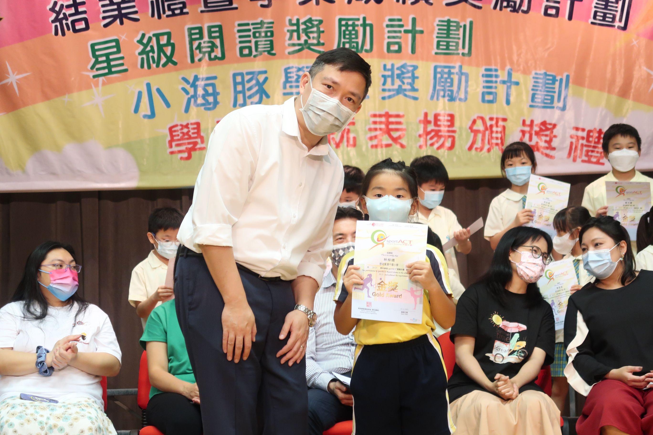 https://syh.edu.hk/sites/default/files/img_5906.jpg
