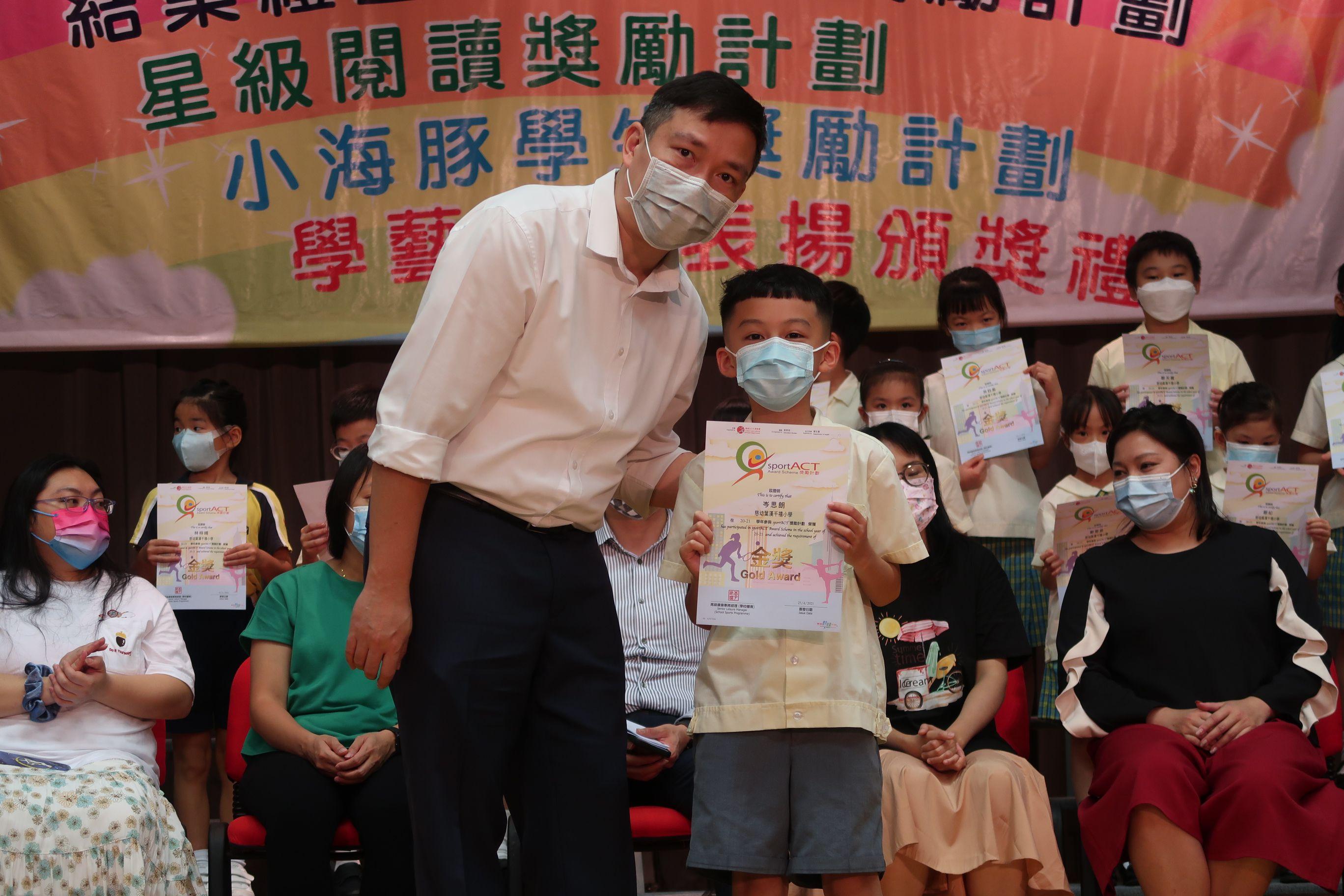 https://syh.edu.hk/sites/default/files/img_5908.jpg