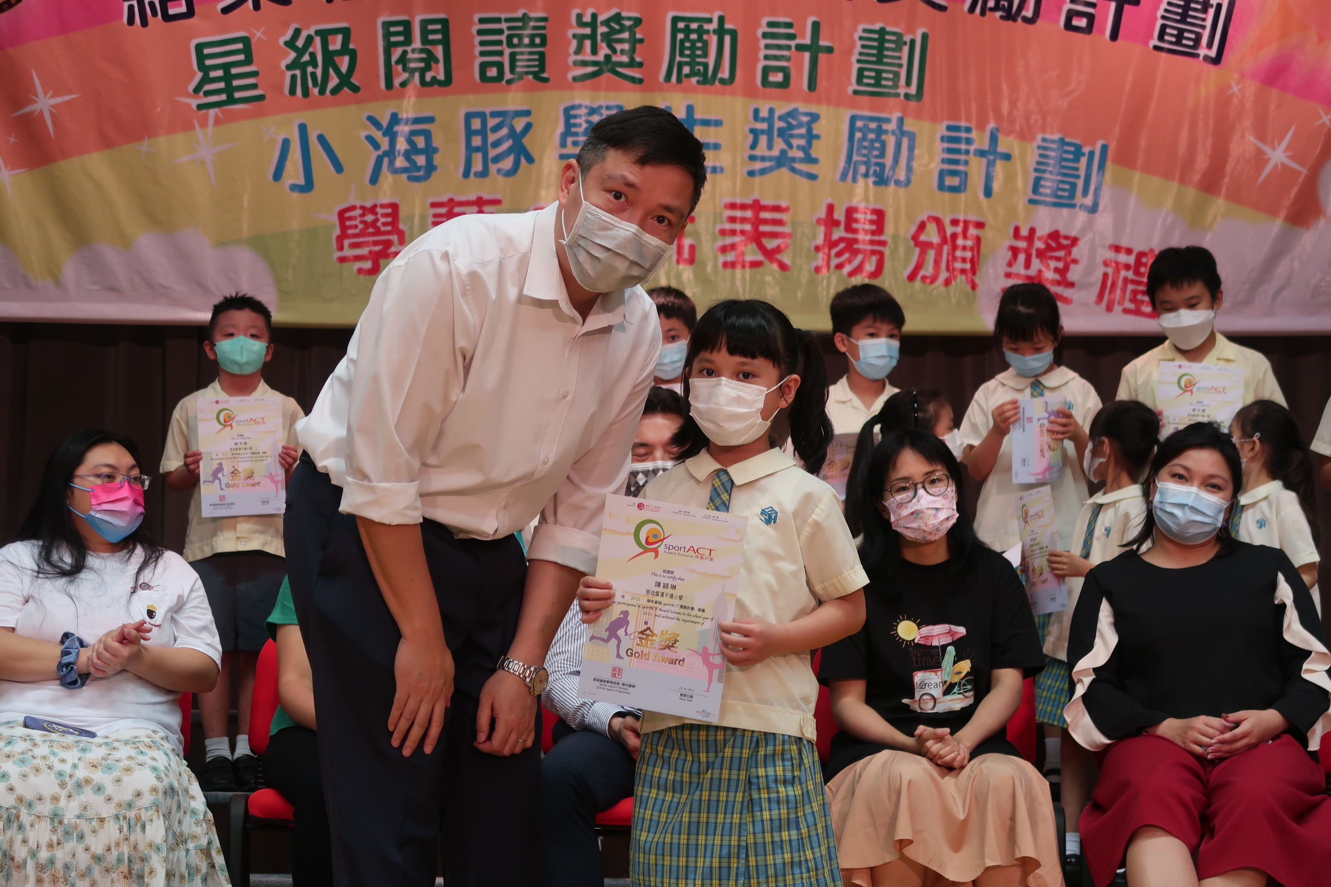 https://syh.edu.hk/sites/default/files/img_5910.jpg