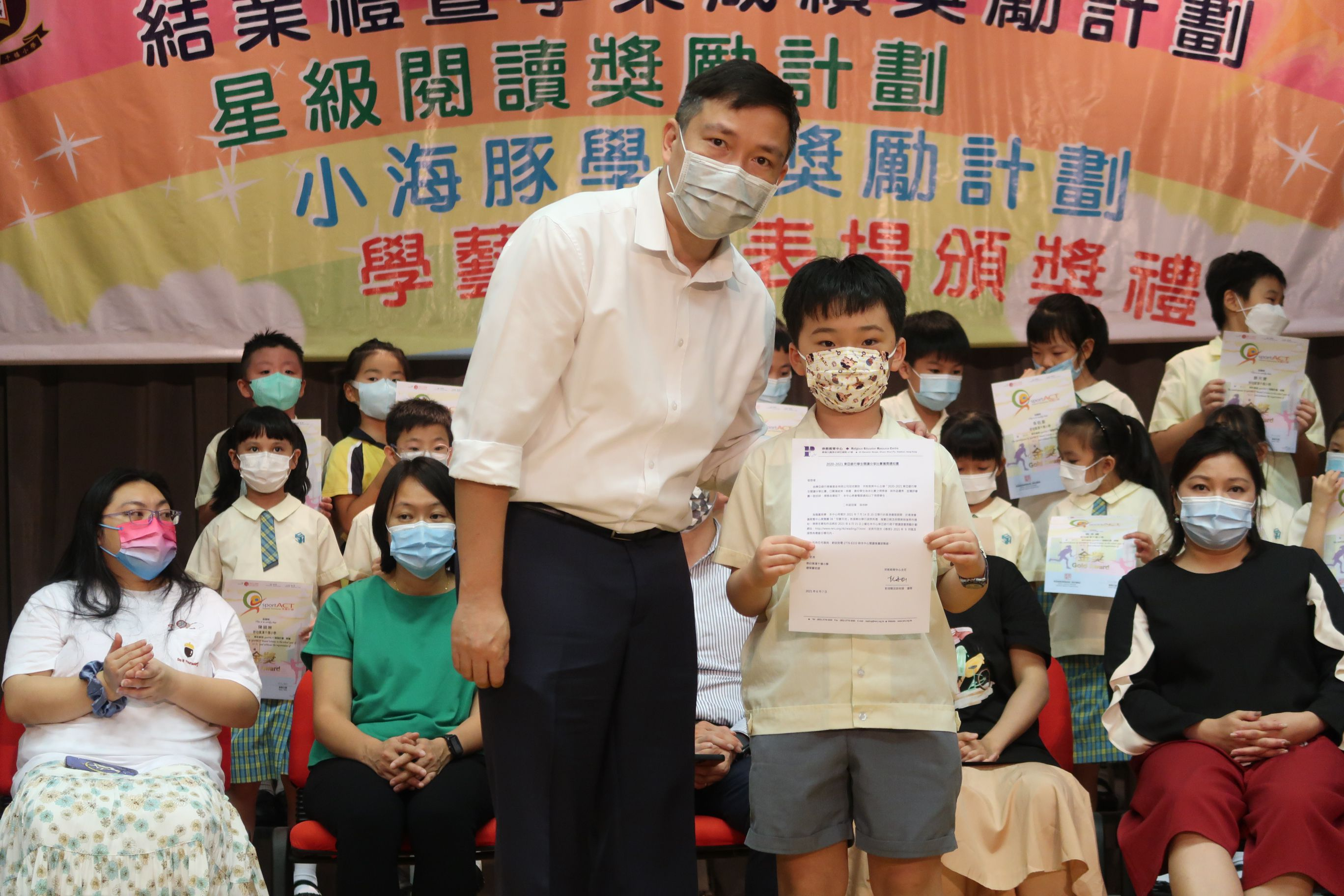 https://syh.edu.hk/sites/default/files/img_5911.jpg