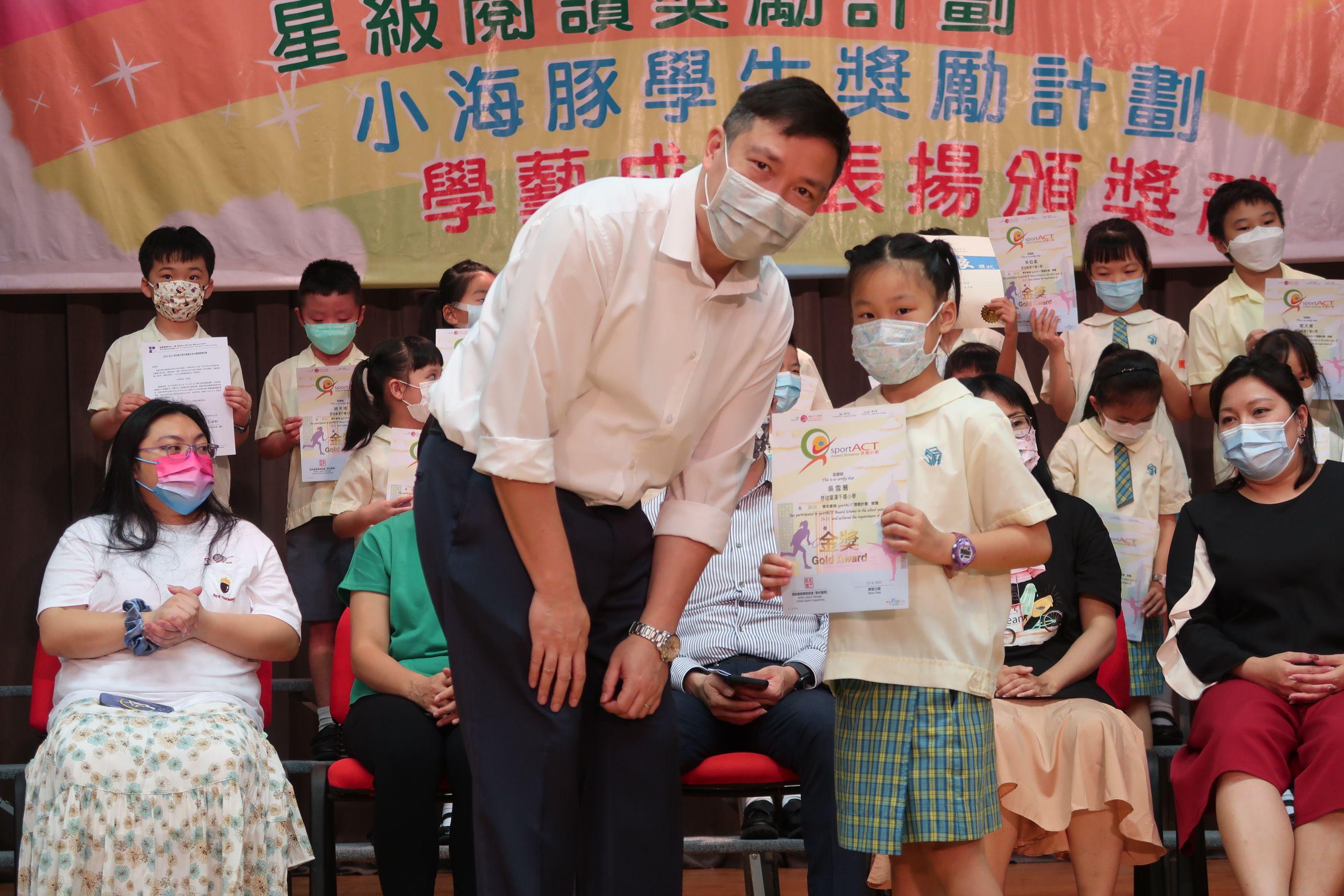 https://syh.edu.hk/sites/default/files/img_5912.jpg