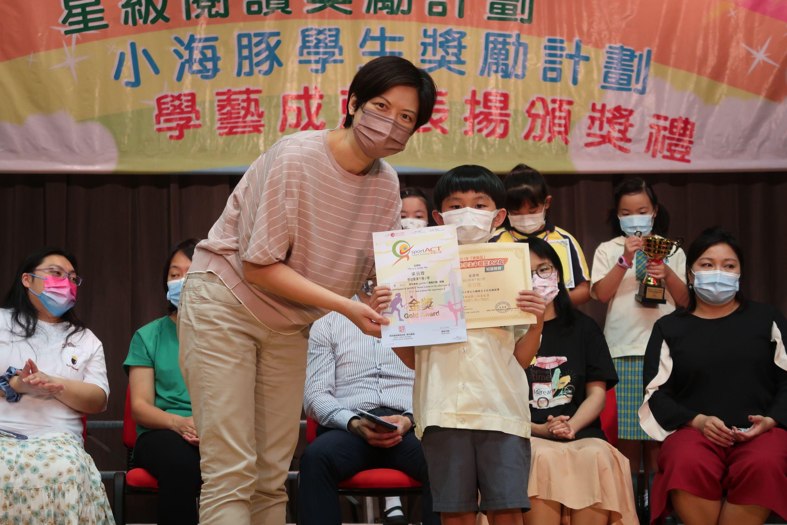 https://syh.edu.hk/sites/default/files/img_5922.jpg