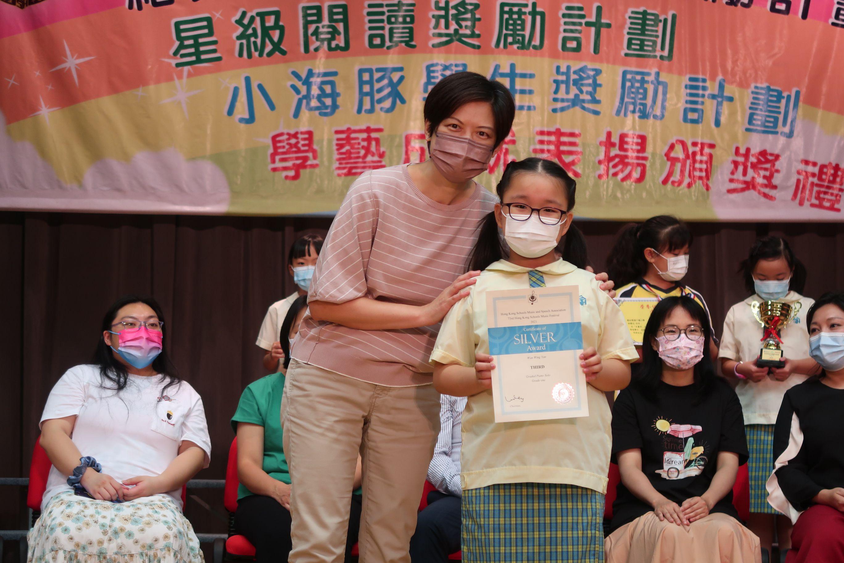 https://syh.edu.hk/sites/default/files/img_5924.jpg