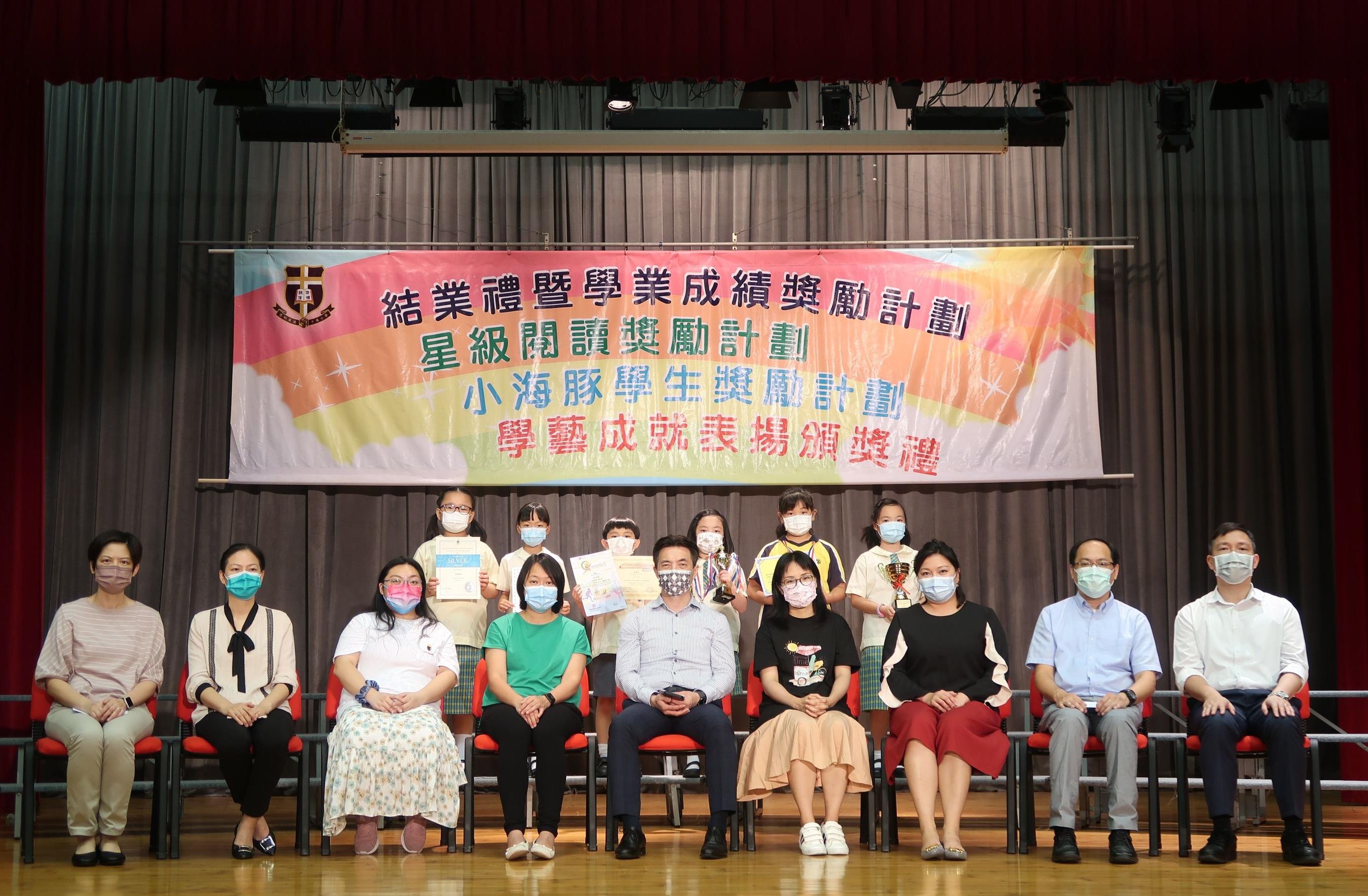 https://syh.edu.hk/sites/default/files/img_5926.jpg