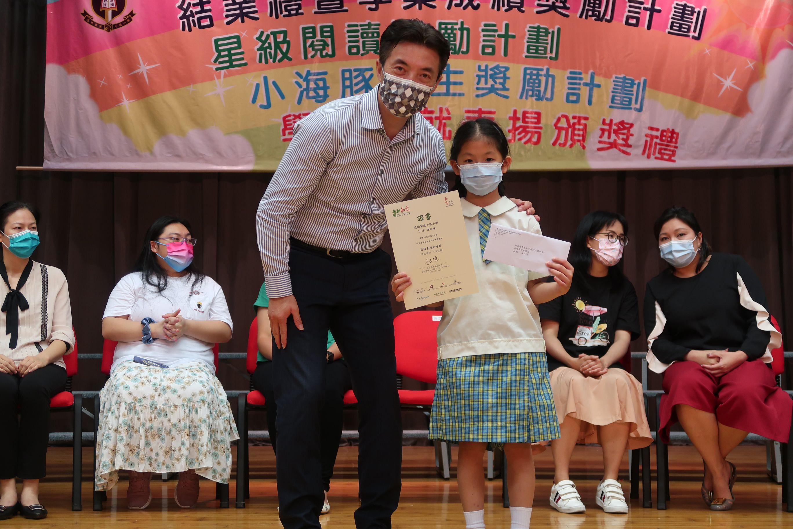 https://syh.edu.hk/sites/default/files/img_5927.jpg