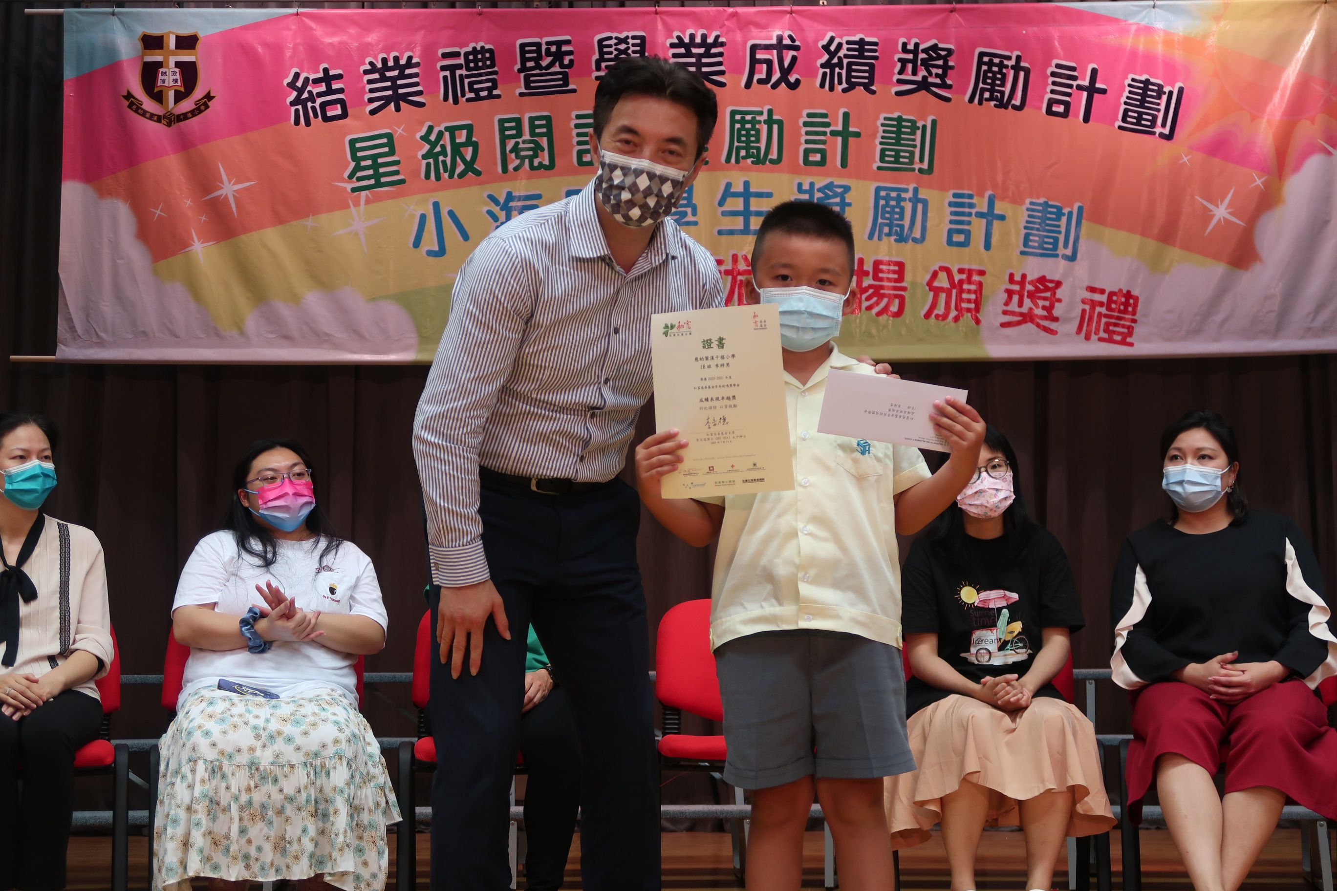 https://syh.edu.hk/sites/default/files/img_5928.jpg