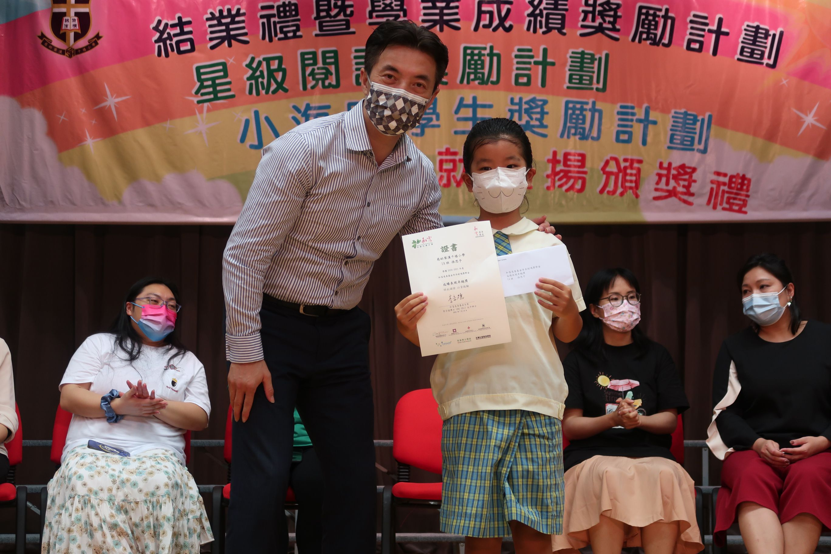 https://syh.edu.hk/sites/default/files/img_5929_1.jpg