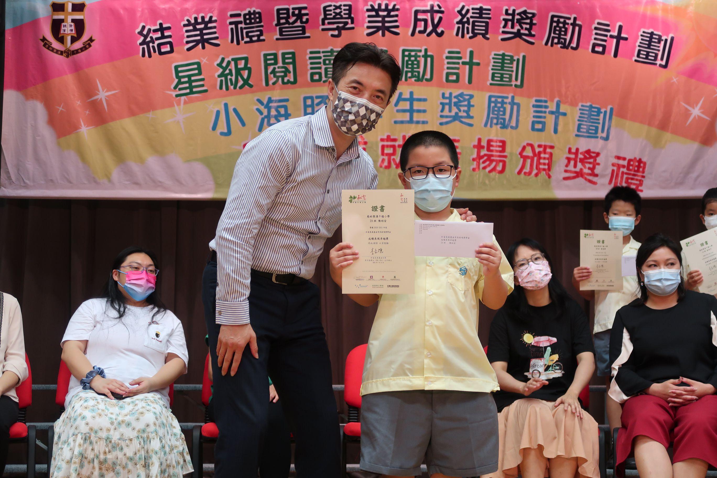 https://syh.edu.hk/sites/default/files/img_5931.jpg