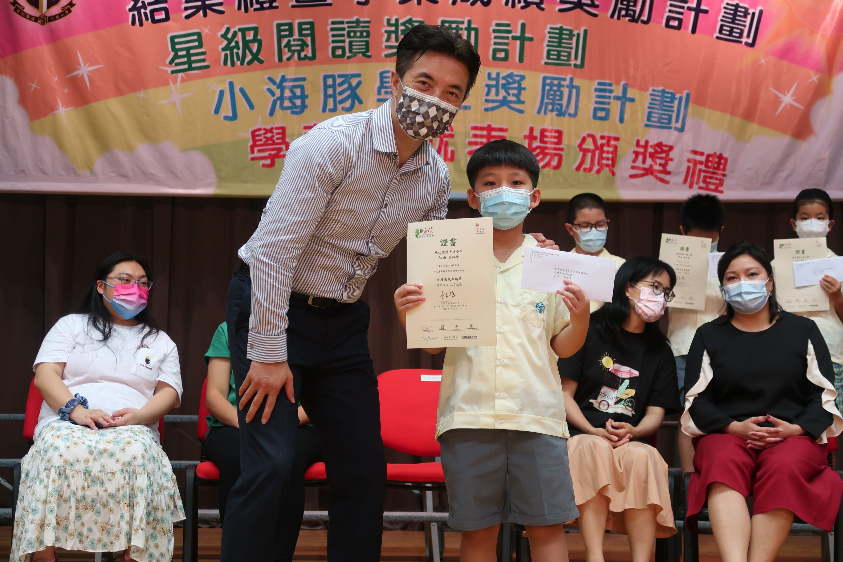 https://syh.edu.hk/sites/default/files/img_5932_1.jpg