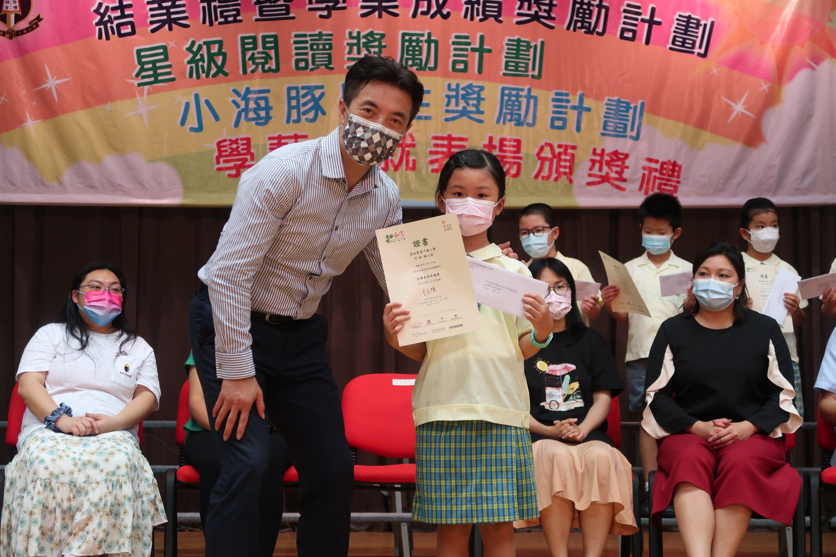 https://syh.edu.hk/sites/default/files/img_5933.jpg