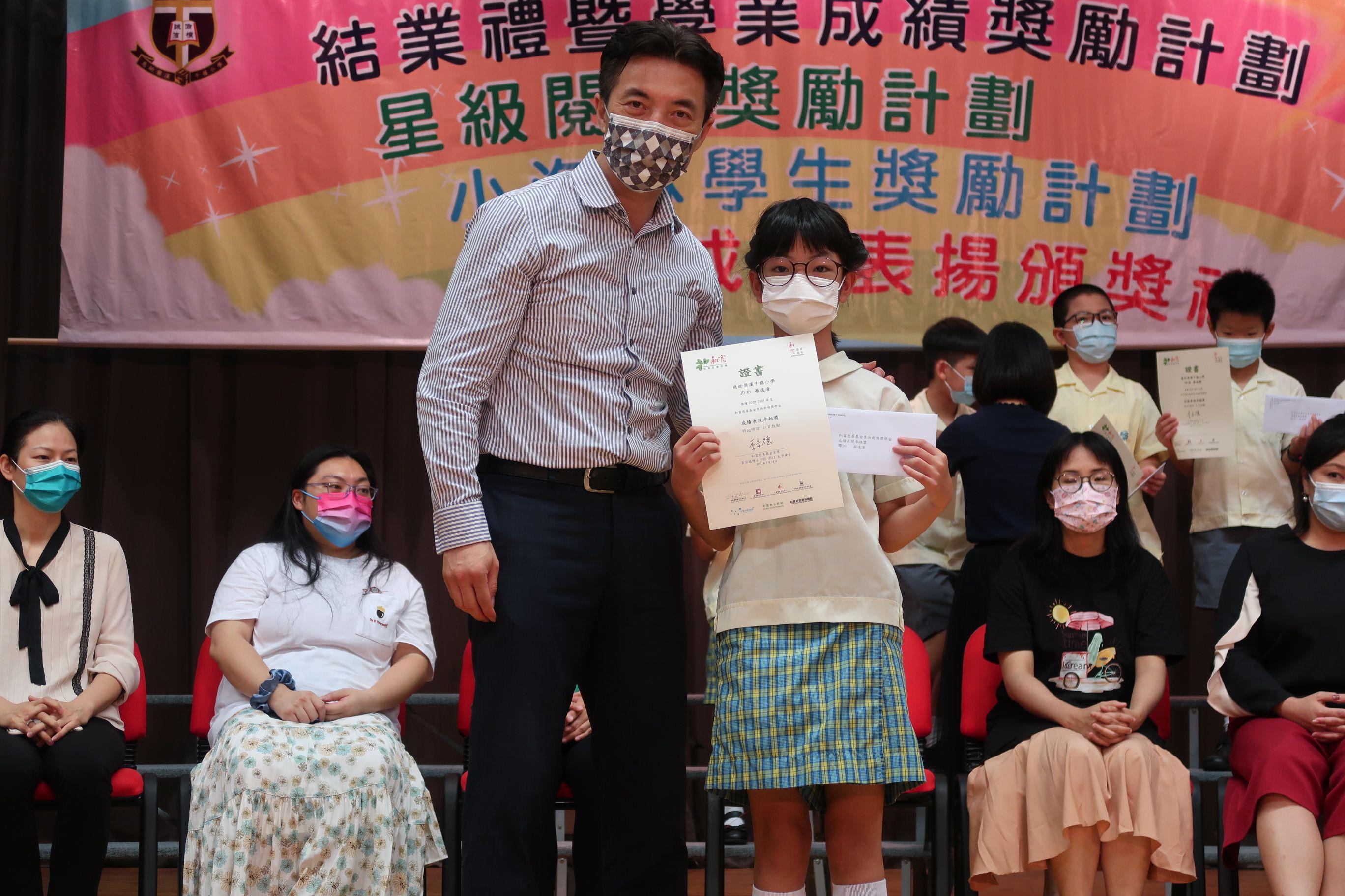 https://syh.edu.hk/sites/default/files/img_5934.jpg