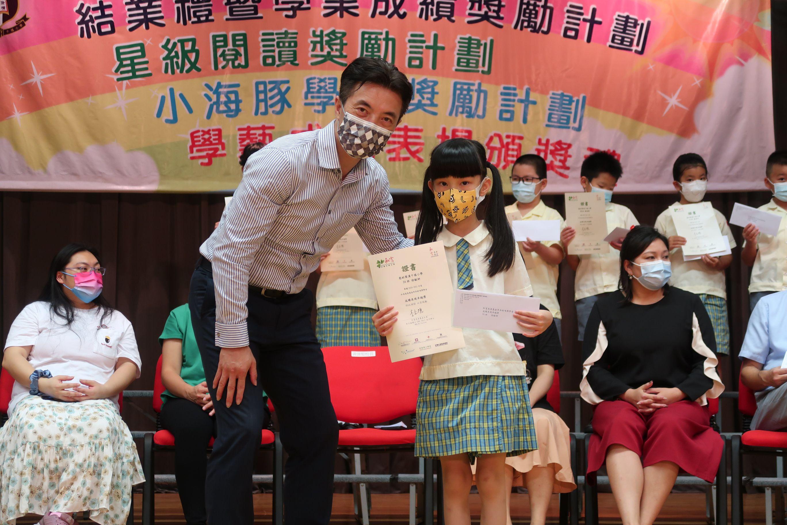 https://syh.edu.hk/sites/default/files/img_5935_1.jpg
