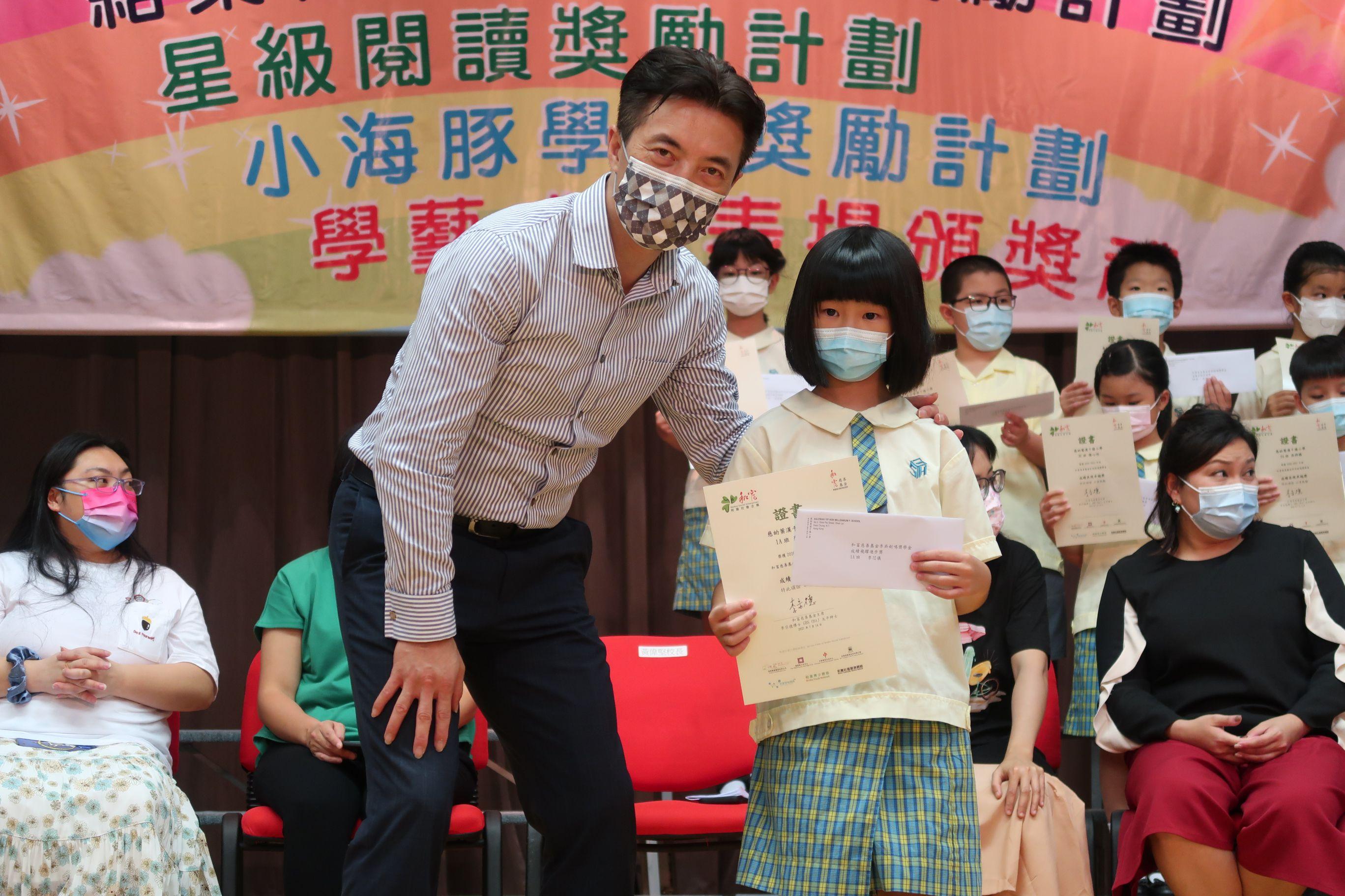 https://syh.edu.hk/sites/default/files/img_5936.jpg