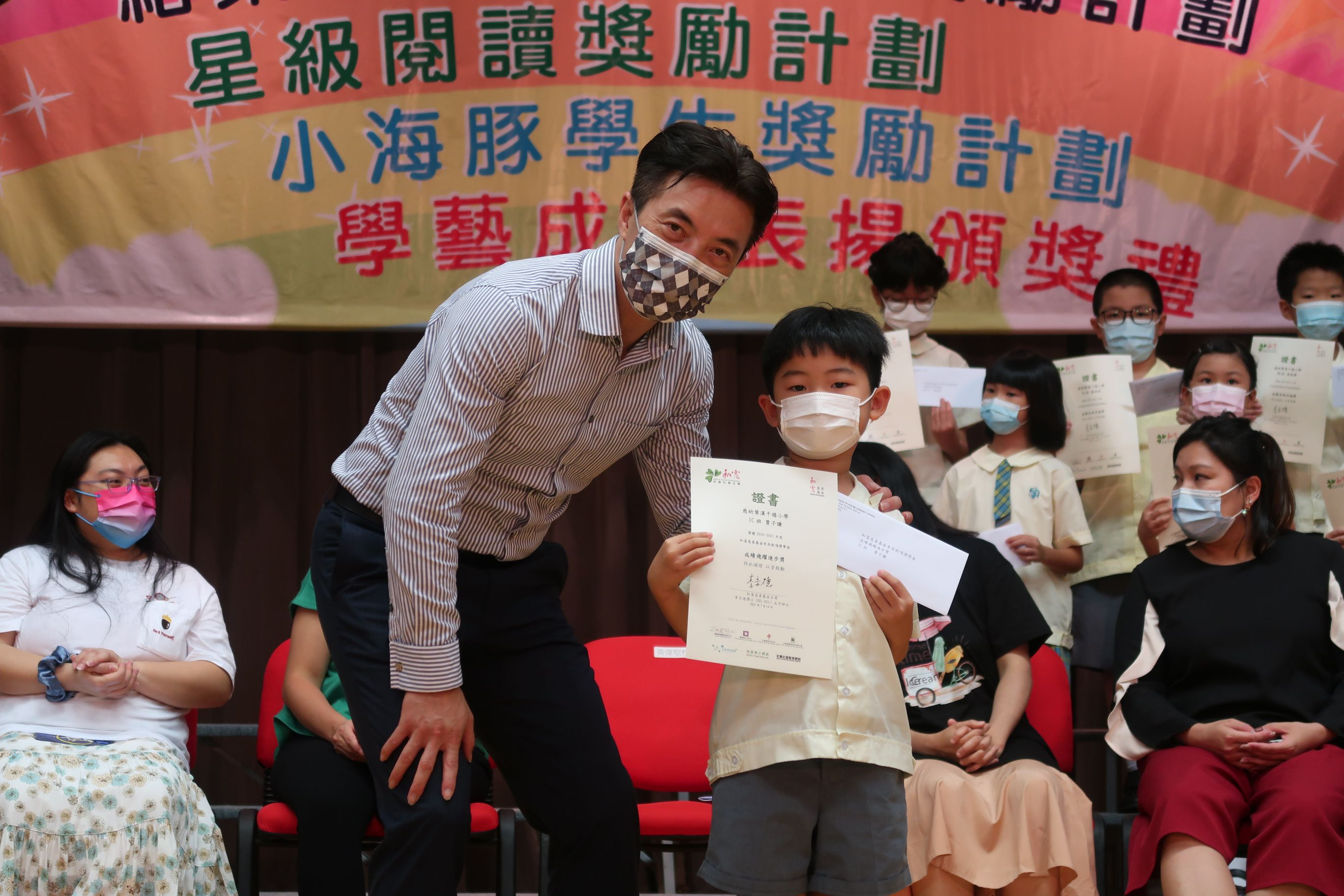 https://syh.edu.hk/sites/default/files/img_5937_1.jpg
