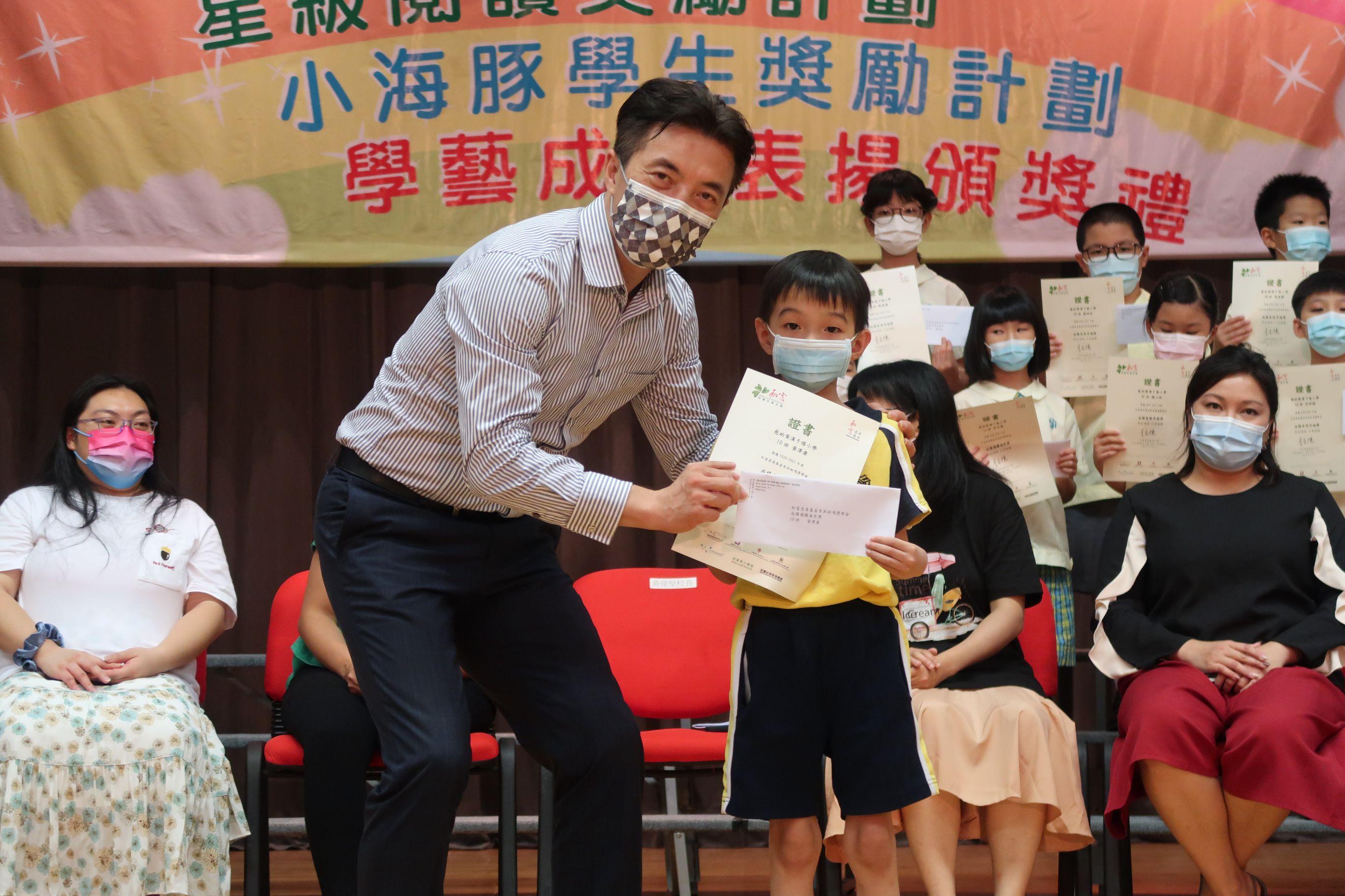 https://syh.edu.hk/sites/default/files/img_5938.jpg