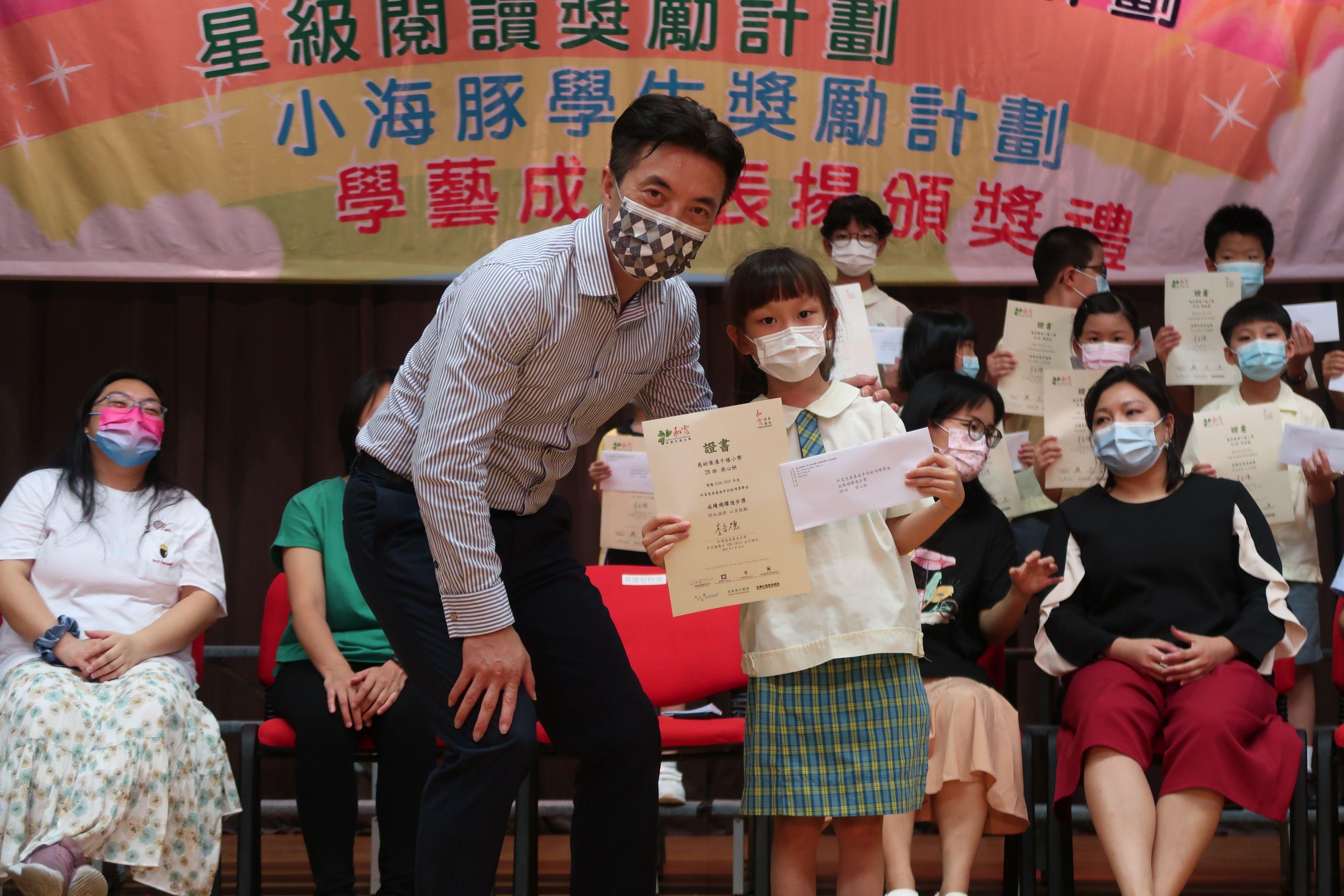 https://syh.edu.hk/sites/default/files/img_5940.jpg
