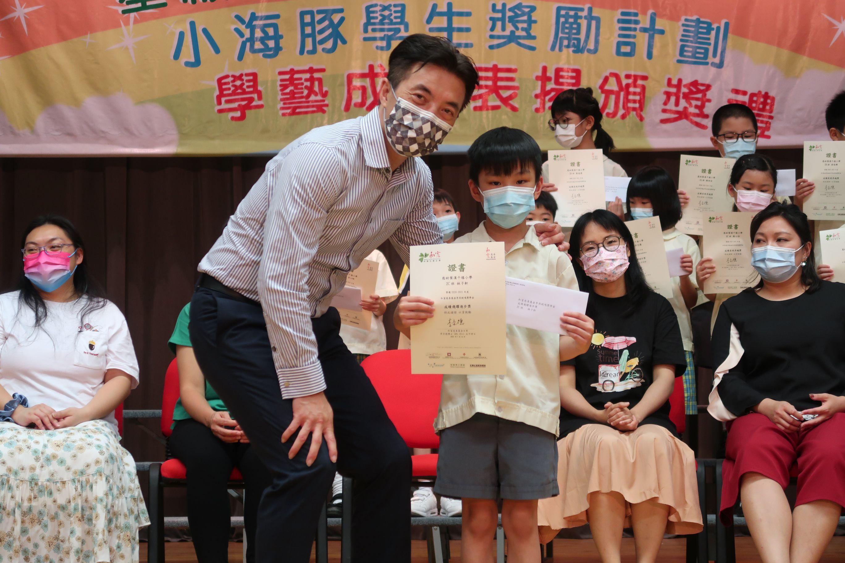 https://syh.edu.hk/sites/default/files/img_5941_1.jpg