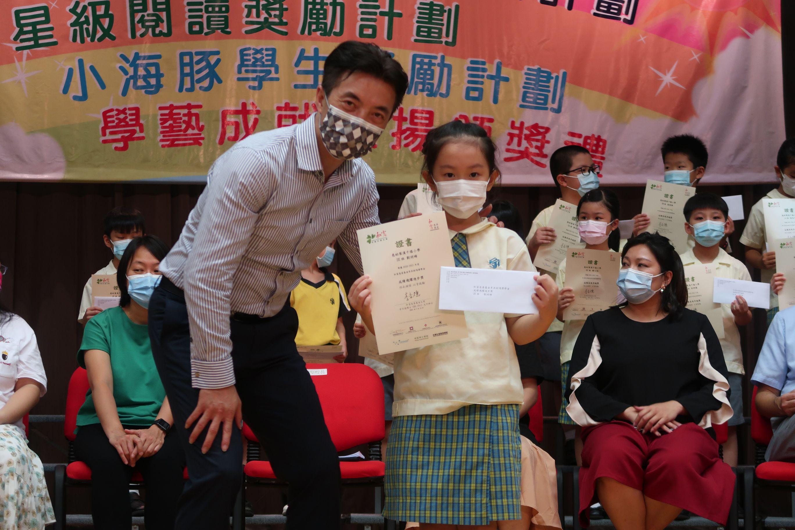 https://syh.edu.hk/sites/default/files/img_5943.jpg