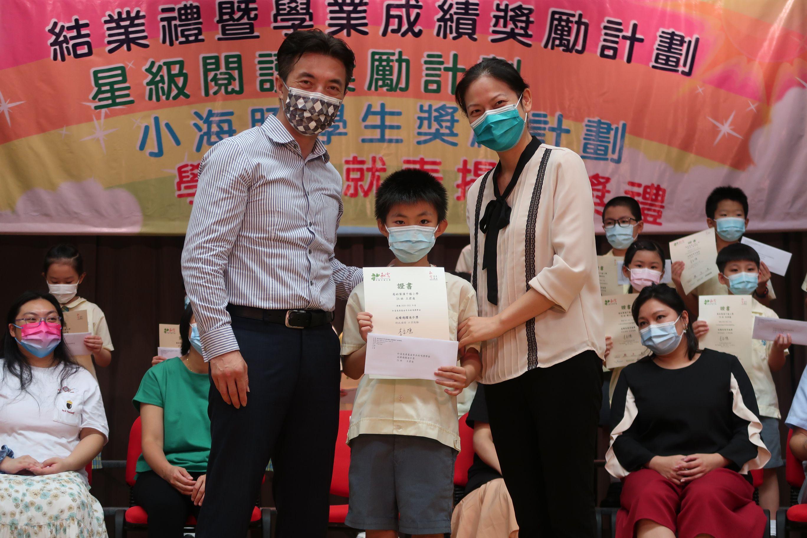 https://syh.edu.hk/sites/default/files/img_5944_1.jpg