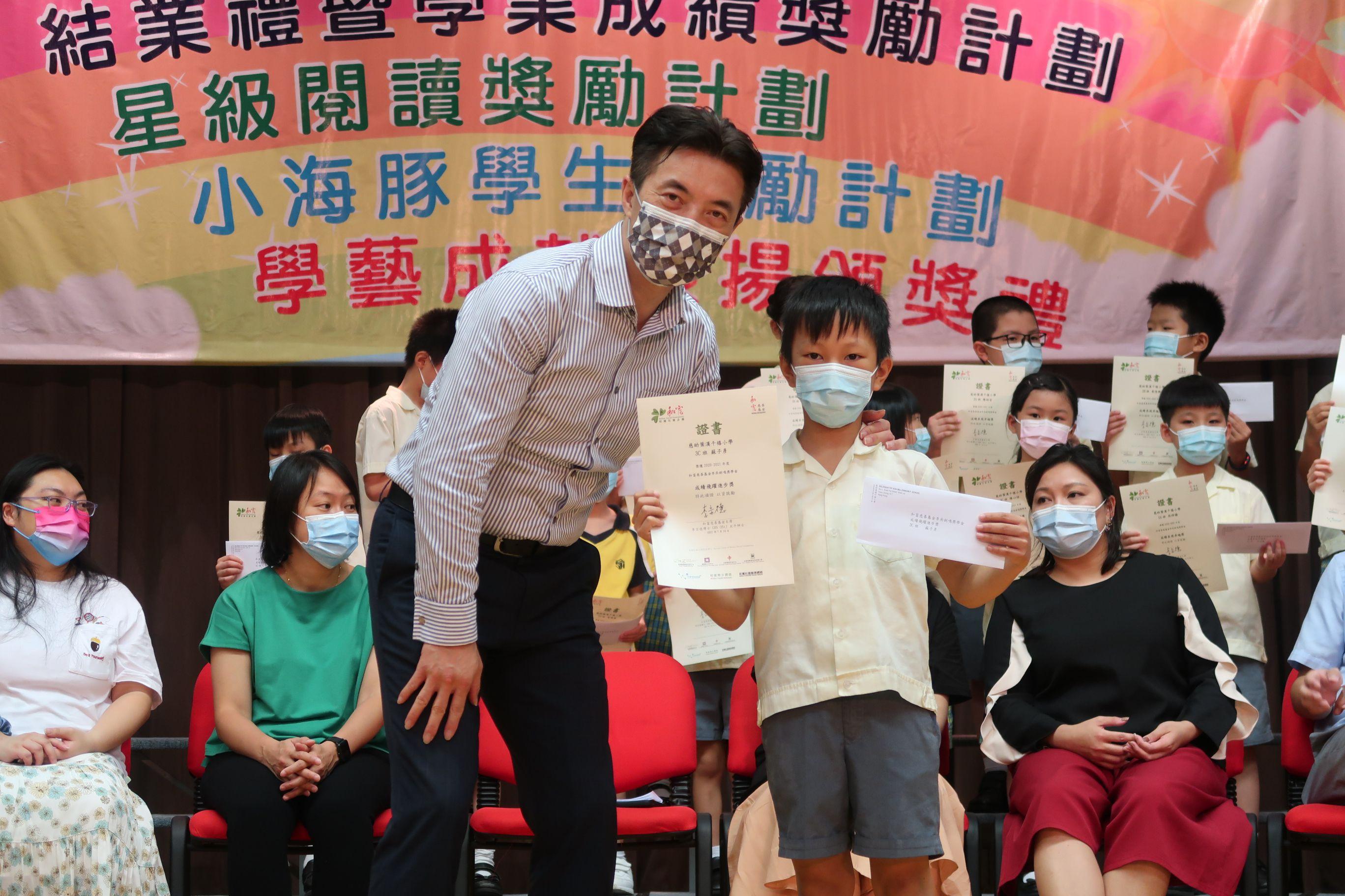 https://syh.edu.hk/sites/default/files/img_5946_1.jpg