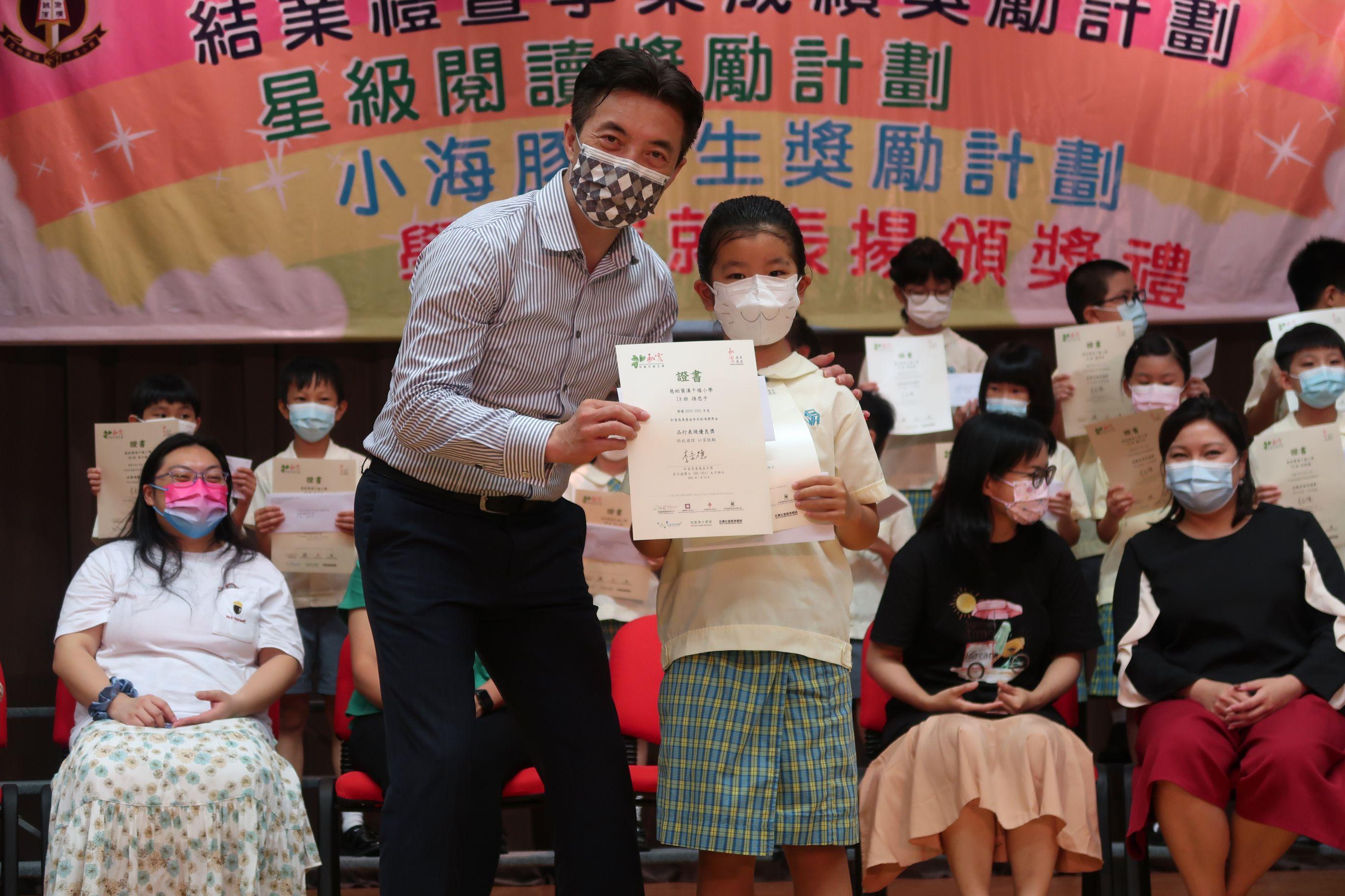 https://syh.edu.hk/sites/default/files/img_5948_1.jpg