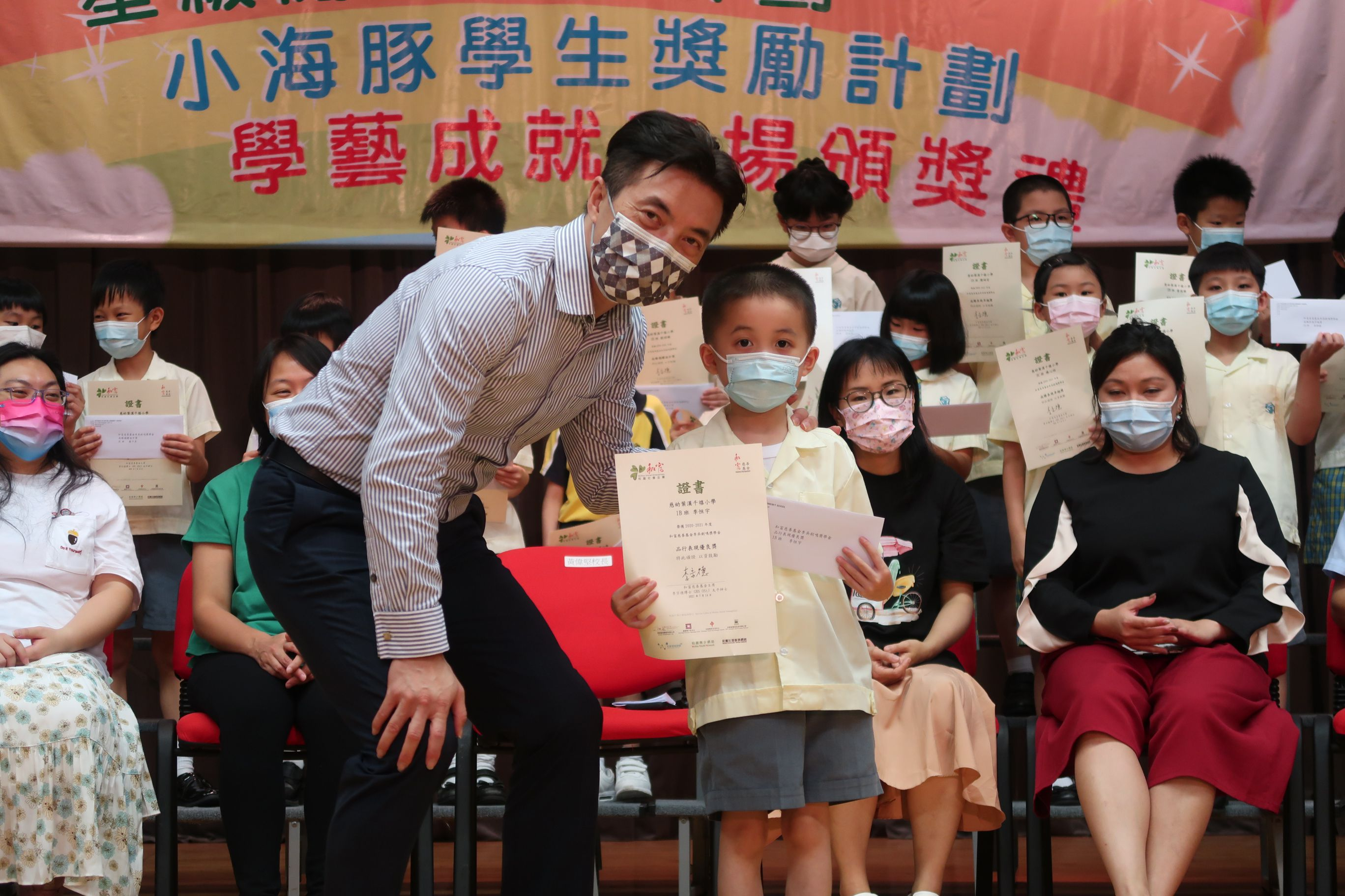 https://syh.edu.hk/sites/default/files/img_5949_1.jpg