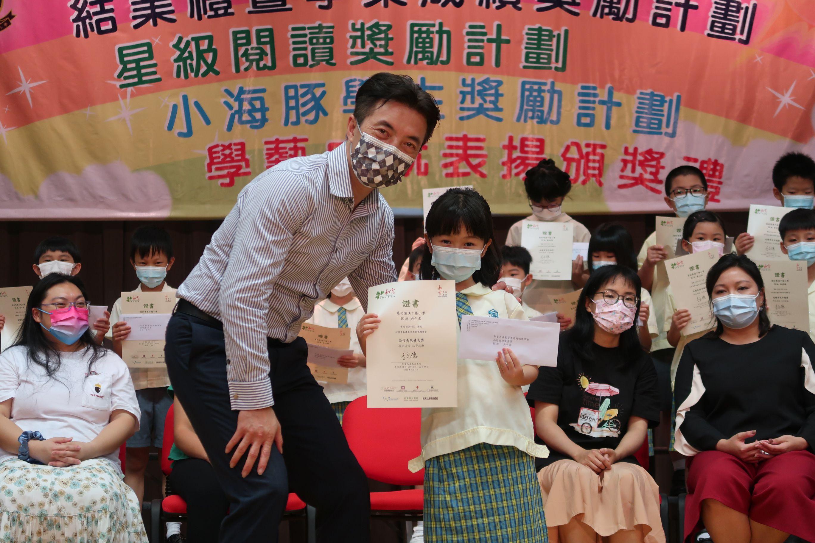 https://syh.edu.hk/sites/default/files/img_5950_1.jpg