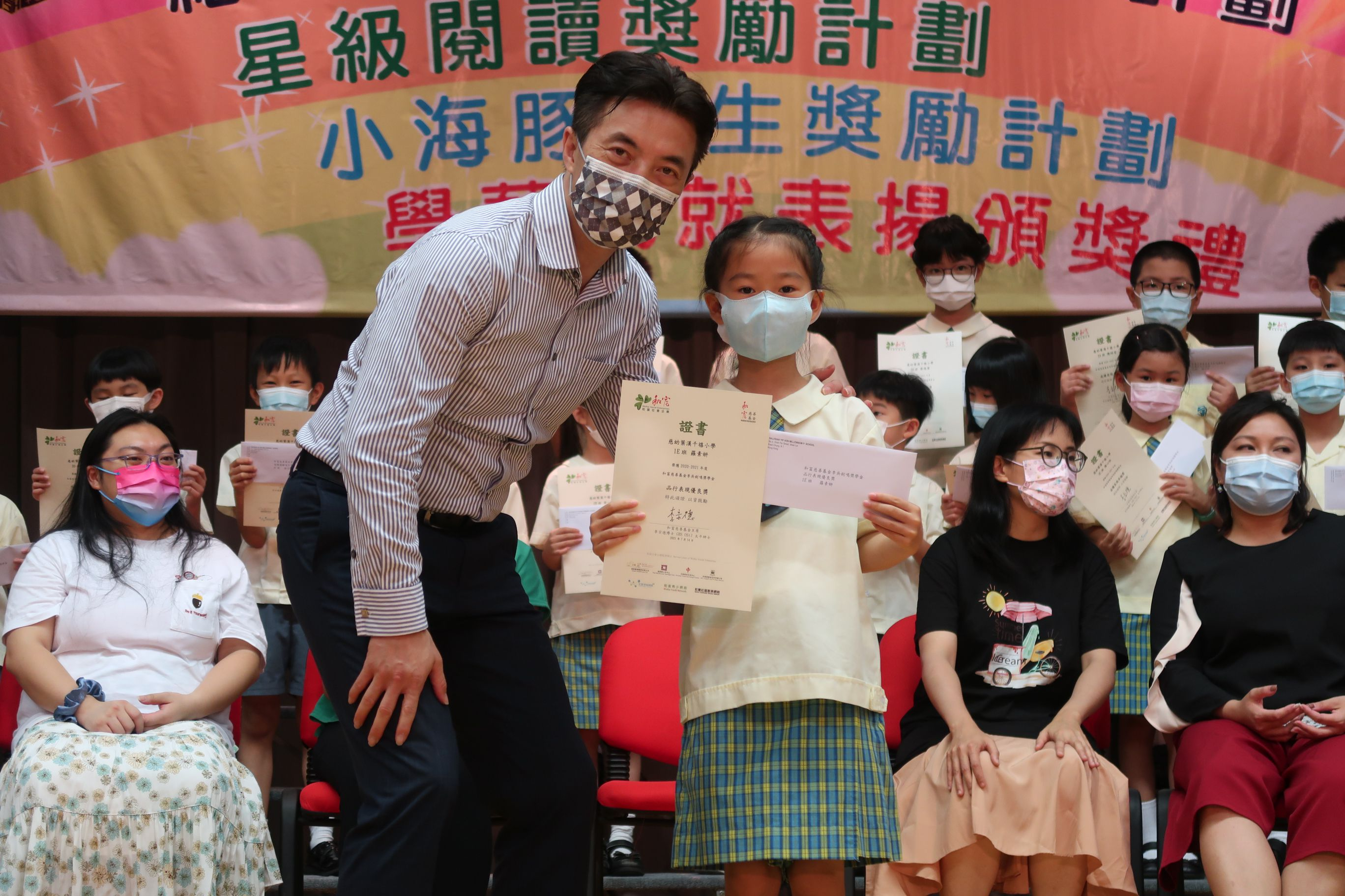 https://syh.edu.hk/sites/default/files/img_5952_1.jpg